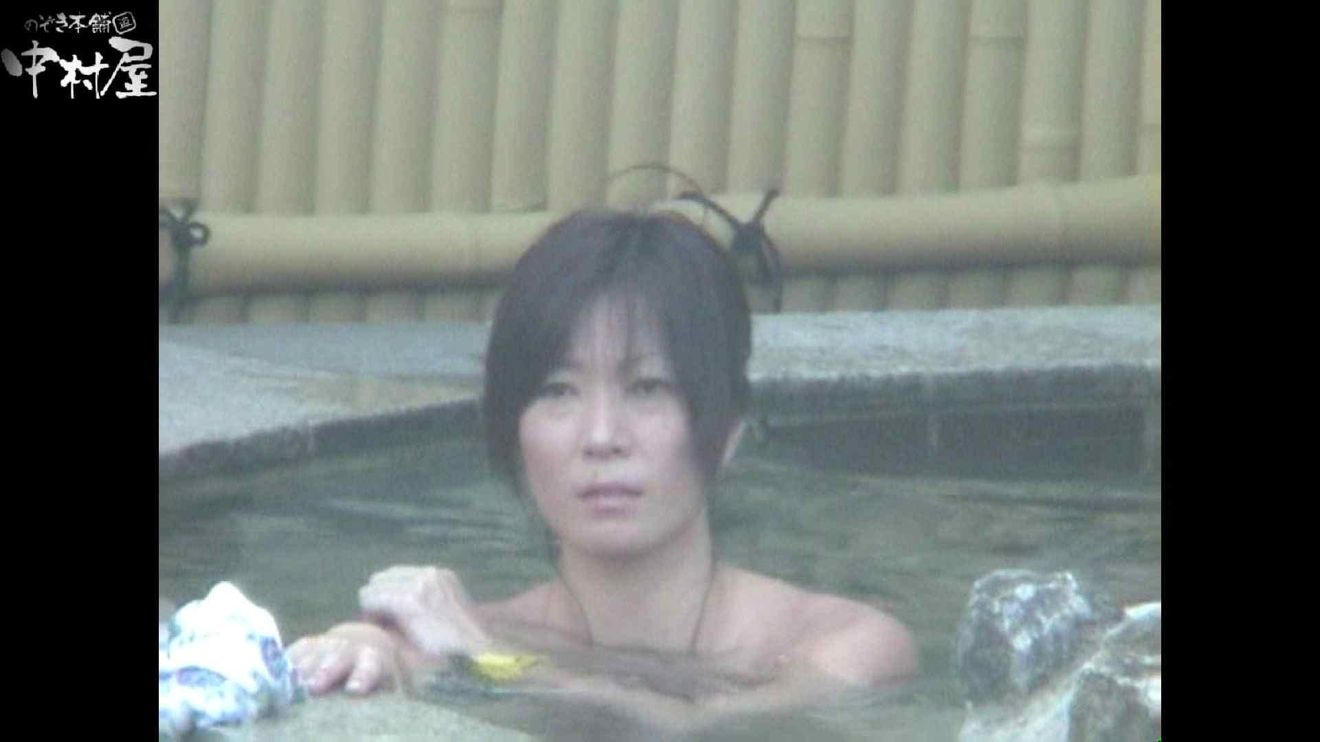 Aquaな露天風呂Vol.972 OLのエロ生活   盗撮  105連発 82