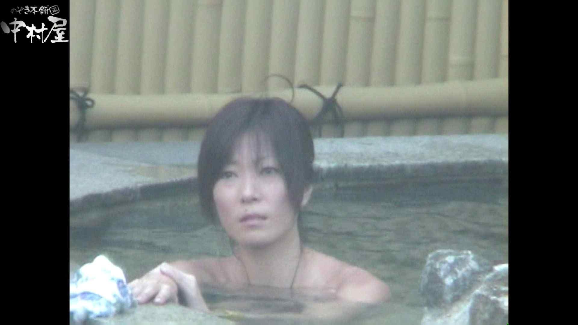 Aquaな露天風呂Vol.972 OLのエロ生活  105連発 84