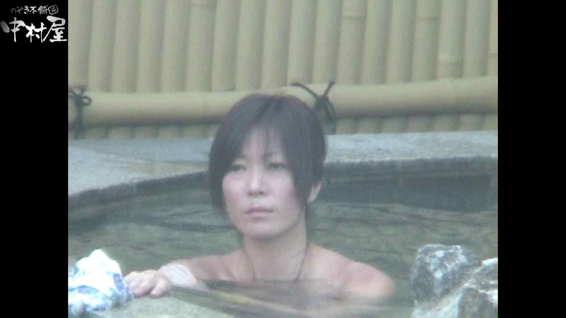 Aquaな露天風呂Vol.972 露天風呂 セックス無修正動画無料 105連発 86