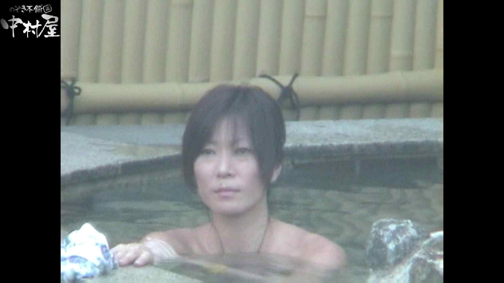 Aquaな露天風呂Vol.972 OLのエロ生活   盗撮  105連発 88