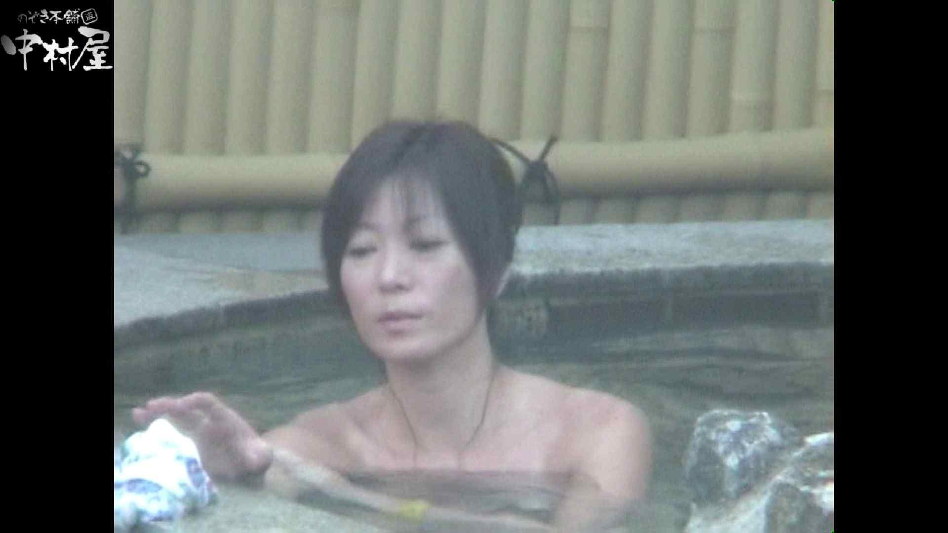 Aquaな露天風呂Vol.972 OLのエロ生活   盗撮  105連発 91