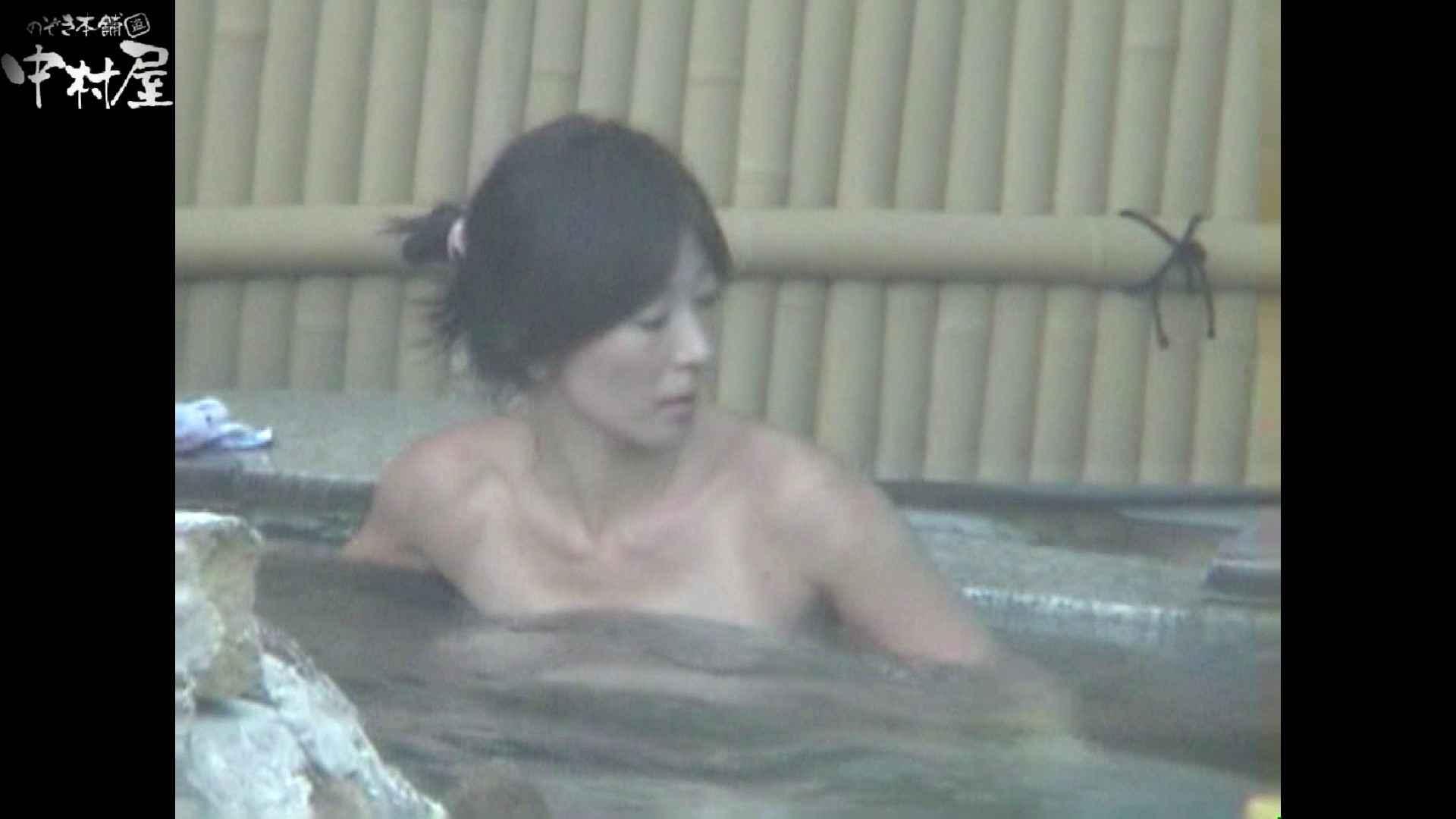 Aquaな露天風呂Vol.972 OLのエロ生活  105連発 99