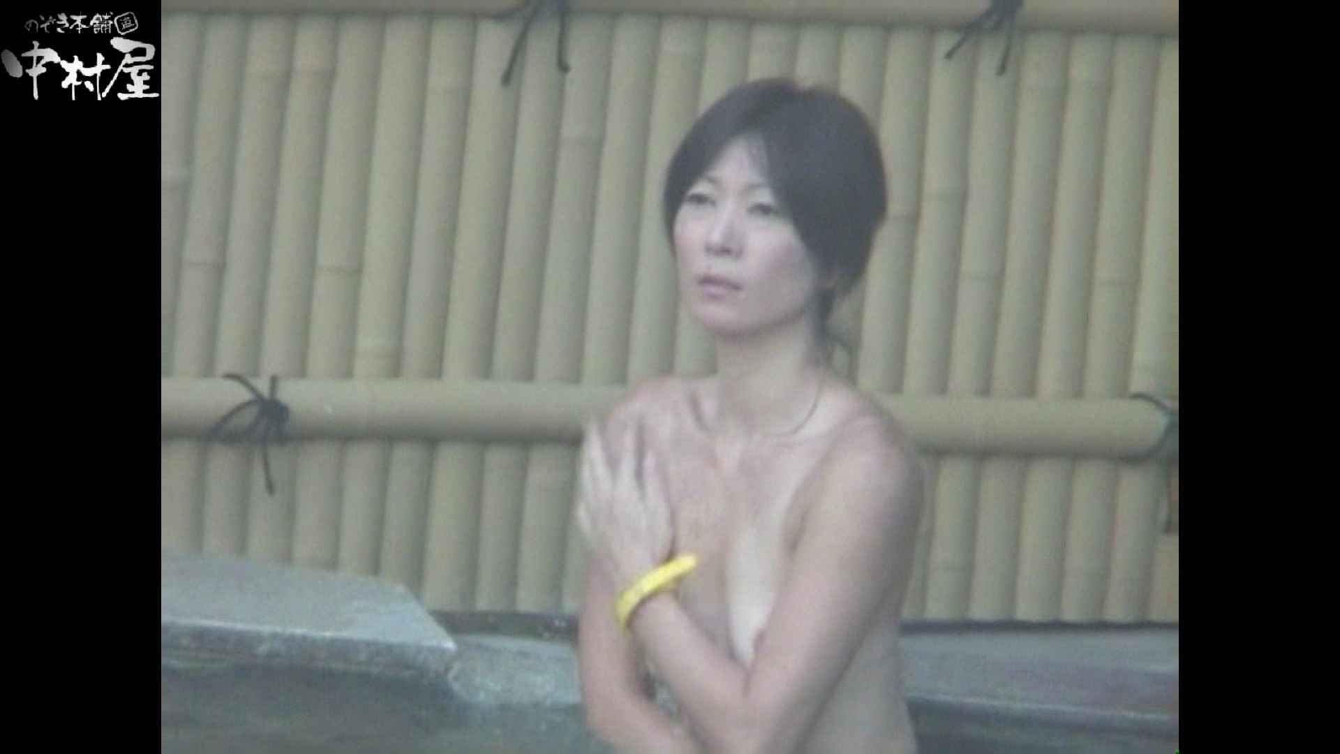 Aquaな露天風呂Vol.972 露天風呂 セックス無修正動画無料 105連発 104