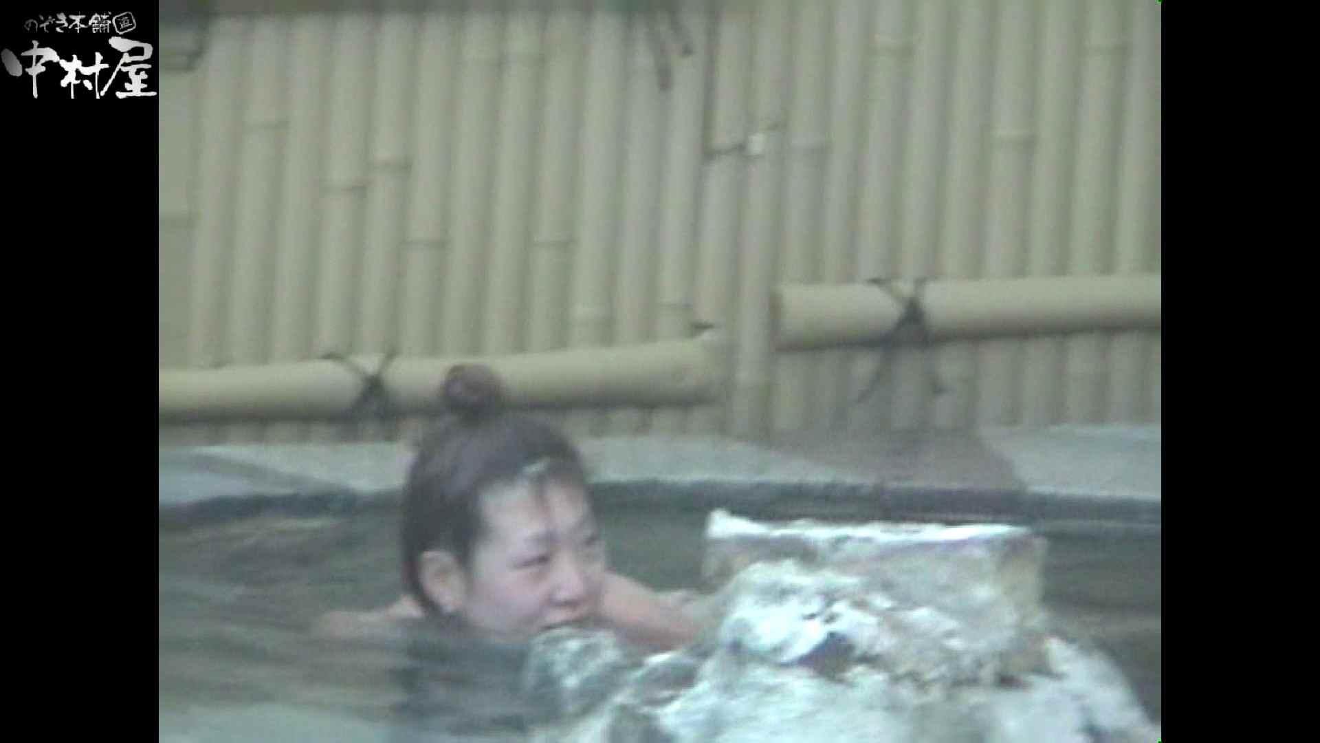 Aquaな露天風呂Vol.974 露天風呂 おまんこ動画流出 39連発 8