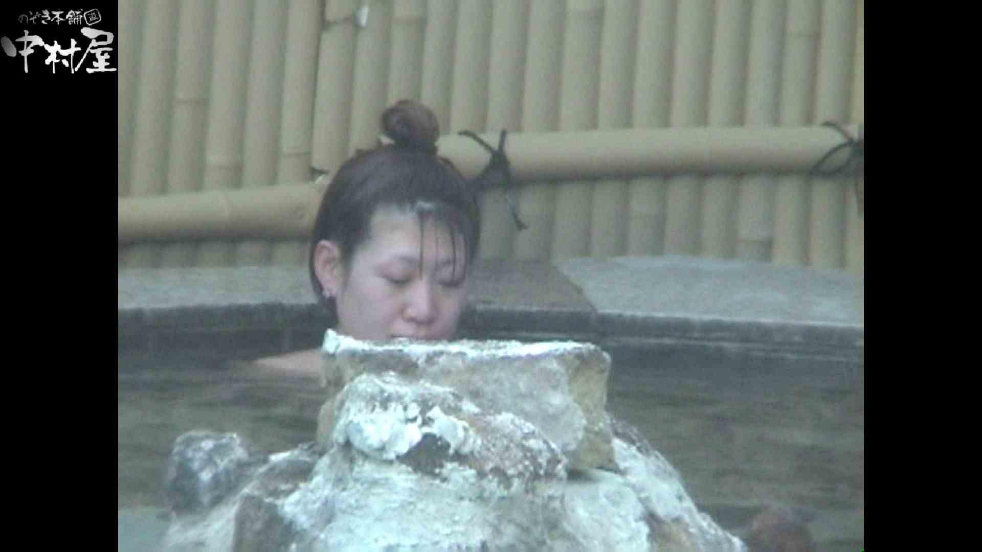 Aquaな露天風呂Vol.974 OLのエロ生活  39連発 30