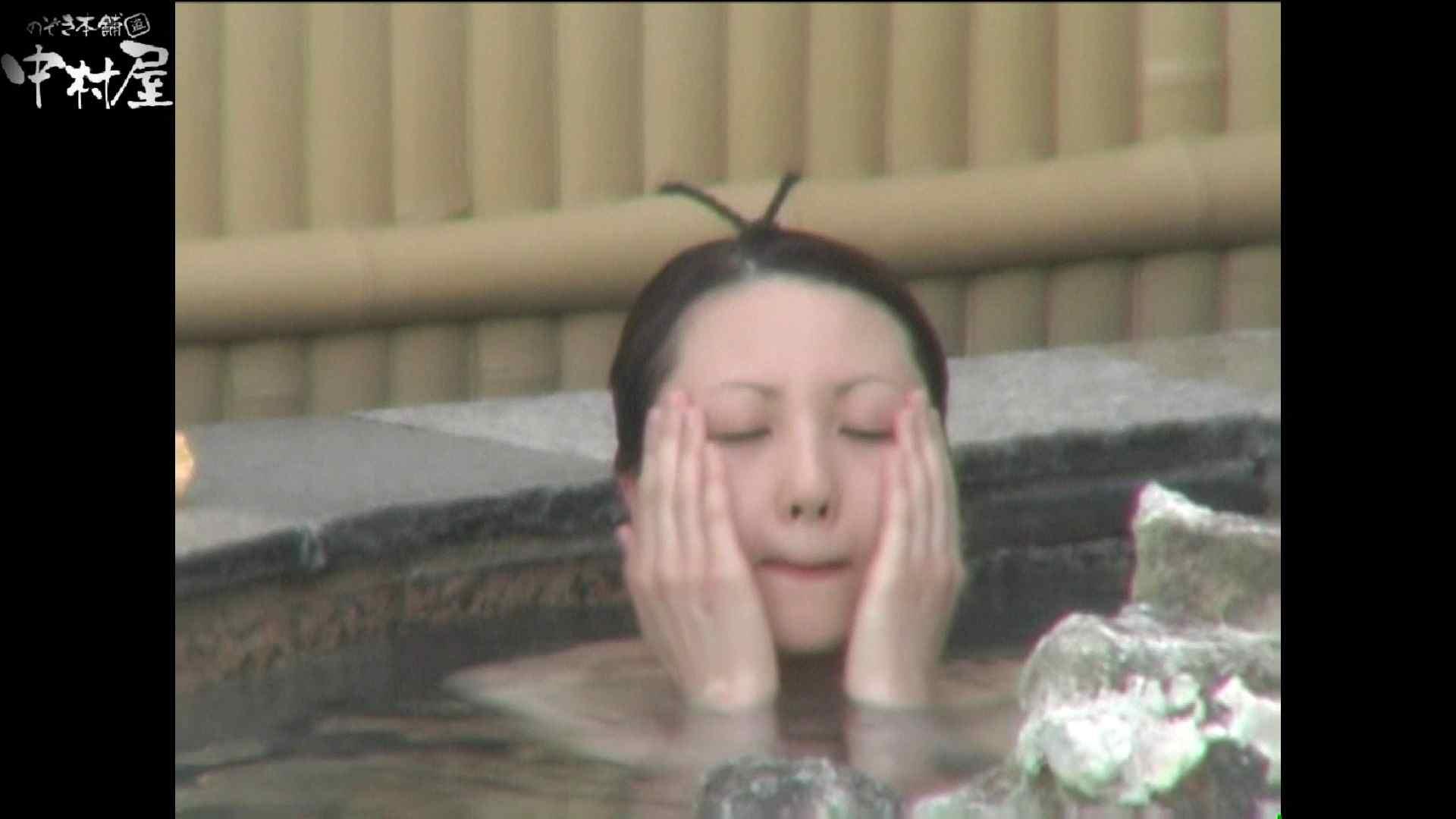 無料アダルト動画:Aquaな露天風呂Vol.976:のぞき本舗 中村屋