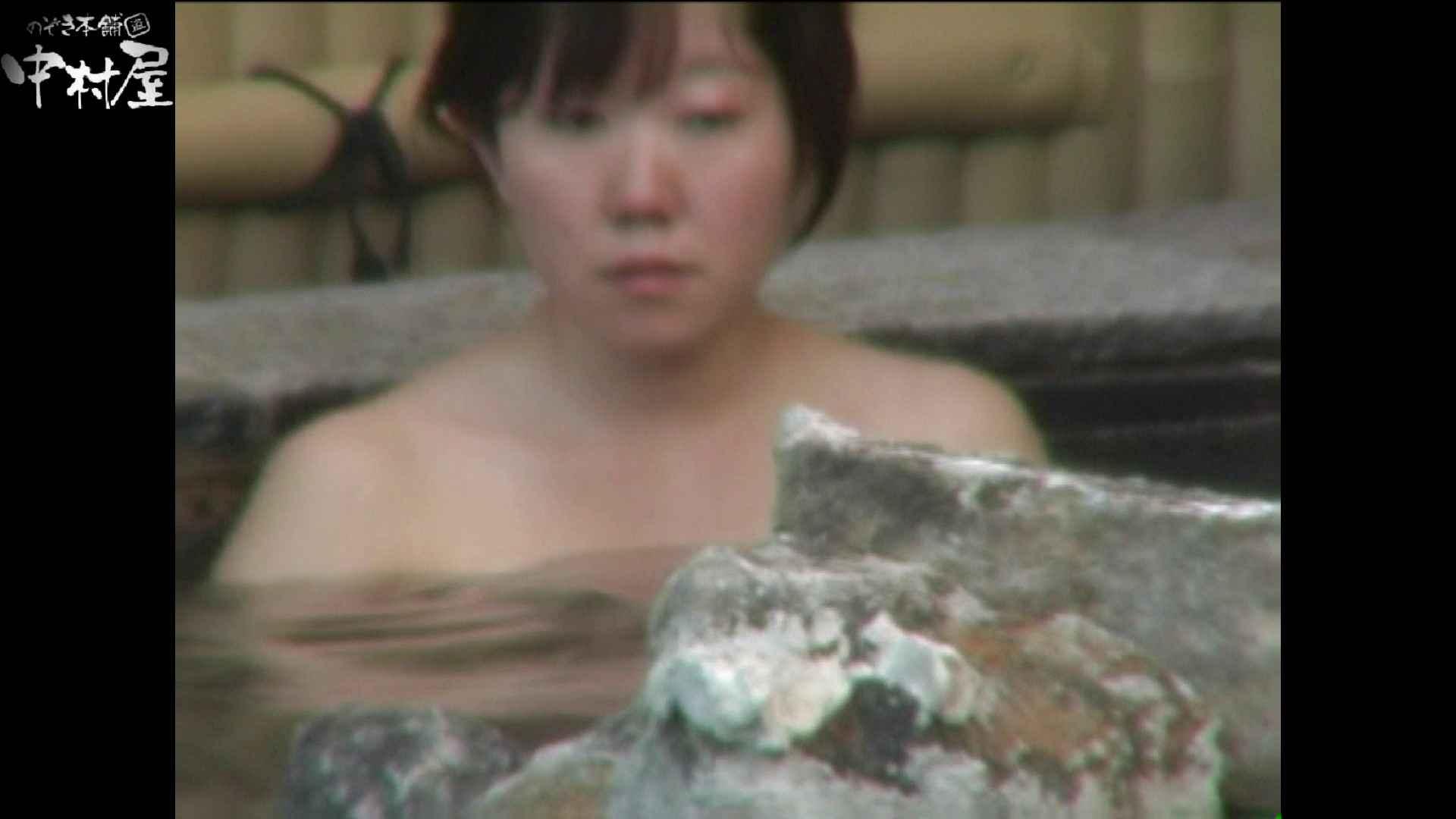 無料アダルト動画:Aquaな露天風呂Vol.977:のぞき本舗 中村屋