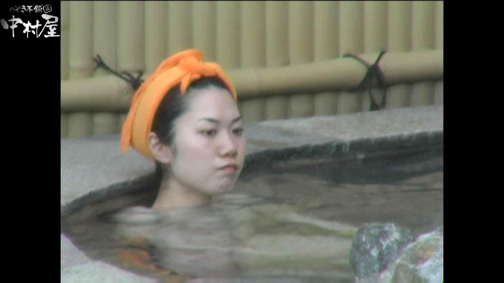 Aquaな露天風呂Vol.978 盗撮 | 露天風呂  73連発 1