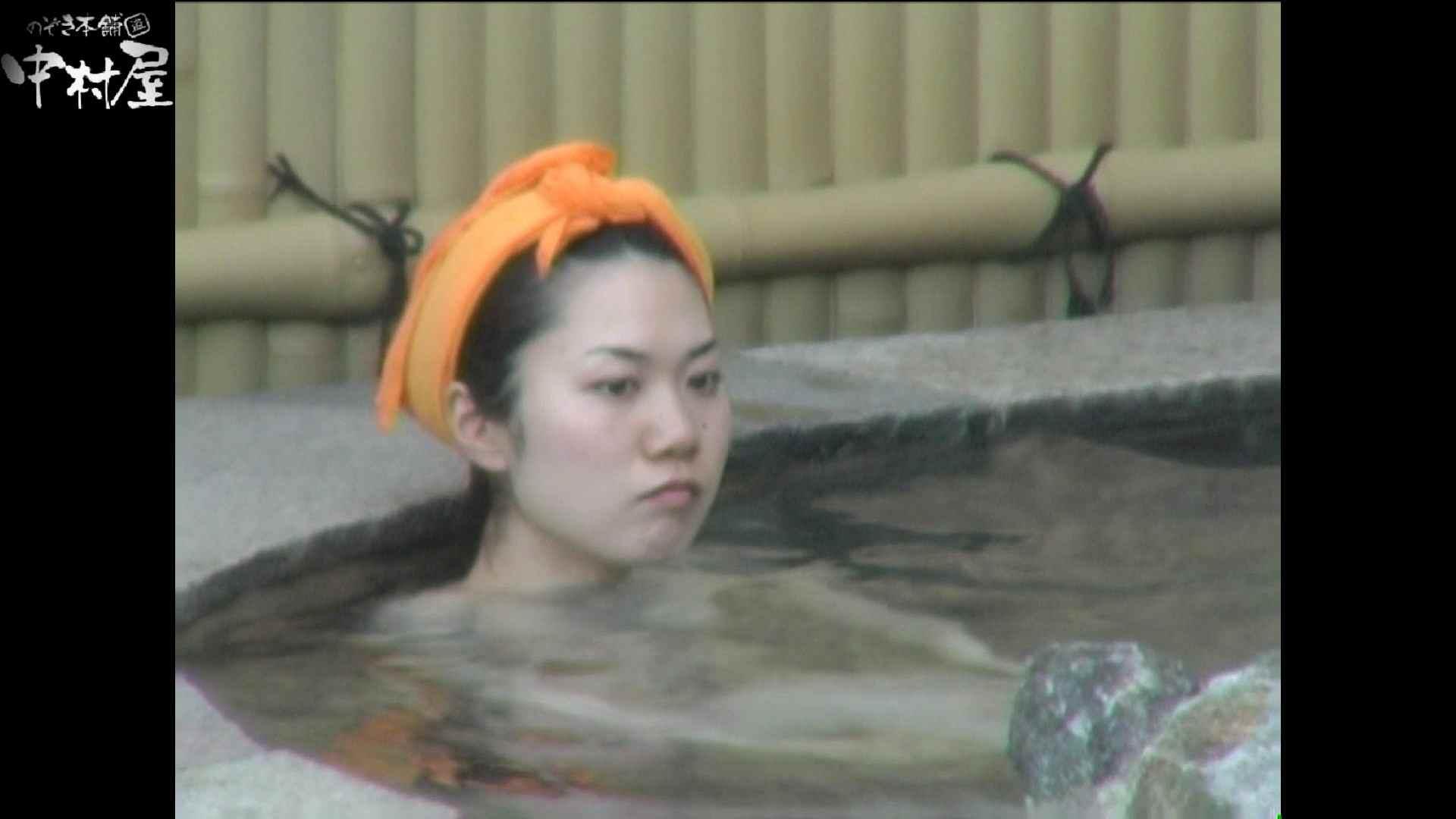 Aquaな露天風呂Vol.978 OLのエロ生活 スケベ動画紹介 73連発 2