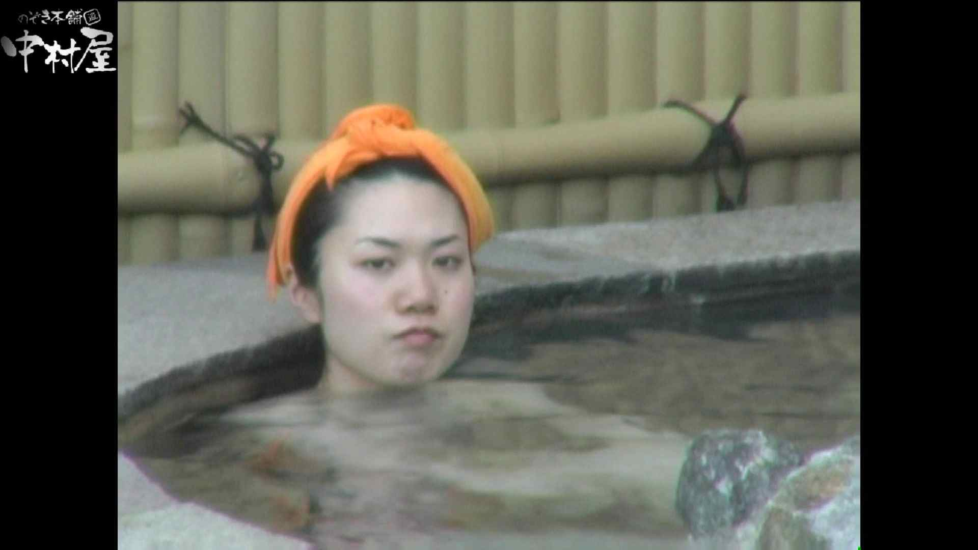 Aquaな露天風呂Vol.978 盗撮  73連発 3