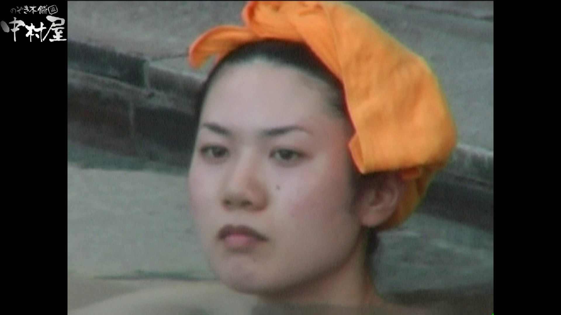 Aquaな露天風呂Vol.978 OLのエロ生活 スケベ動画紹介 73連発 17