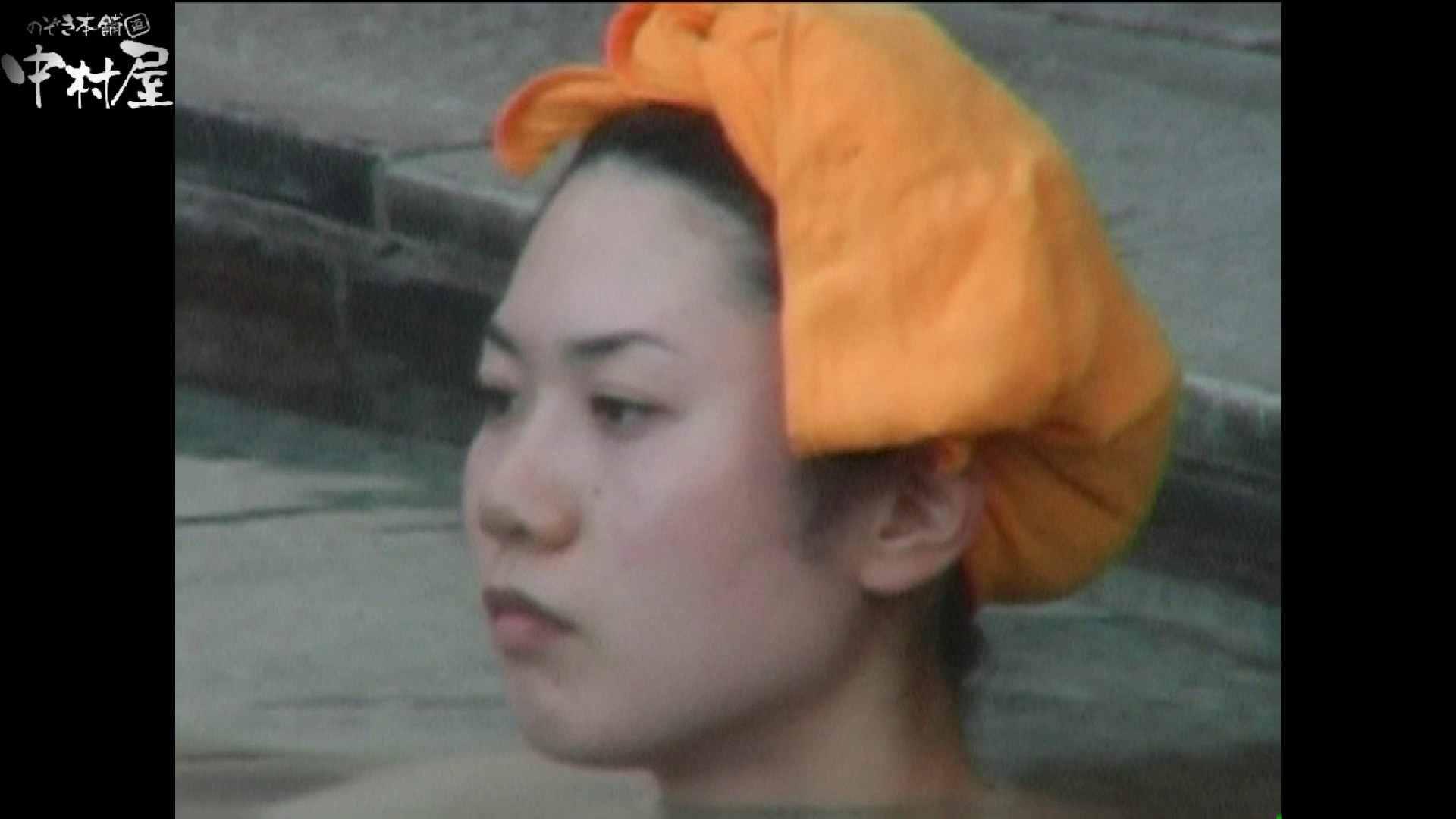 Aquaな露天風呂Vol.978 盗撮  73連発 21