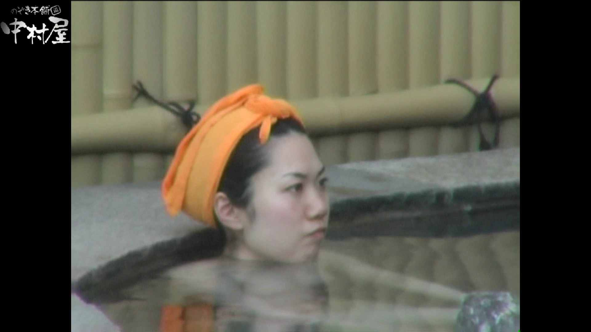 Aquaな露天風呂Vol.978 盗撮  73連発 24