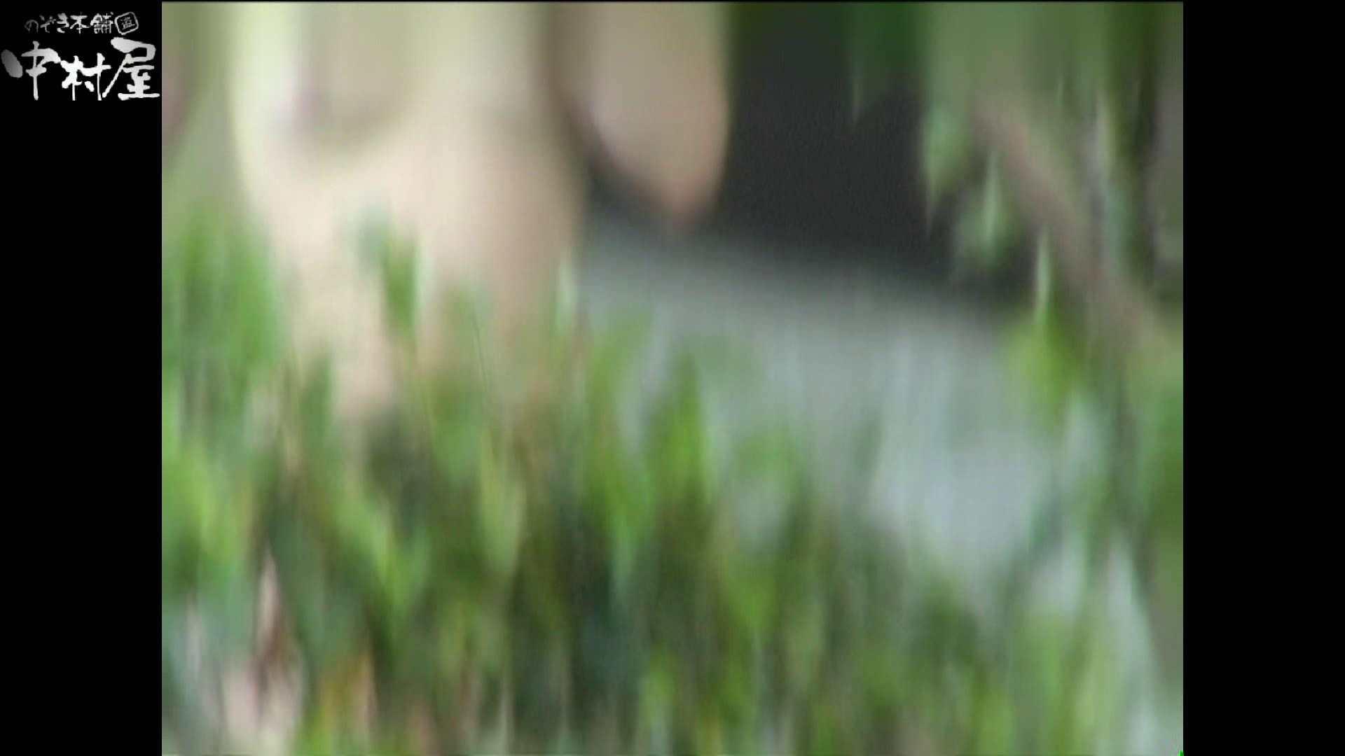 Aquaな露天風呂Vol.978 盗撮  73連発 33