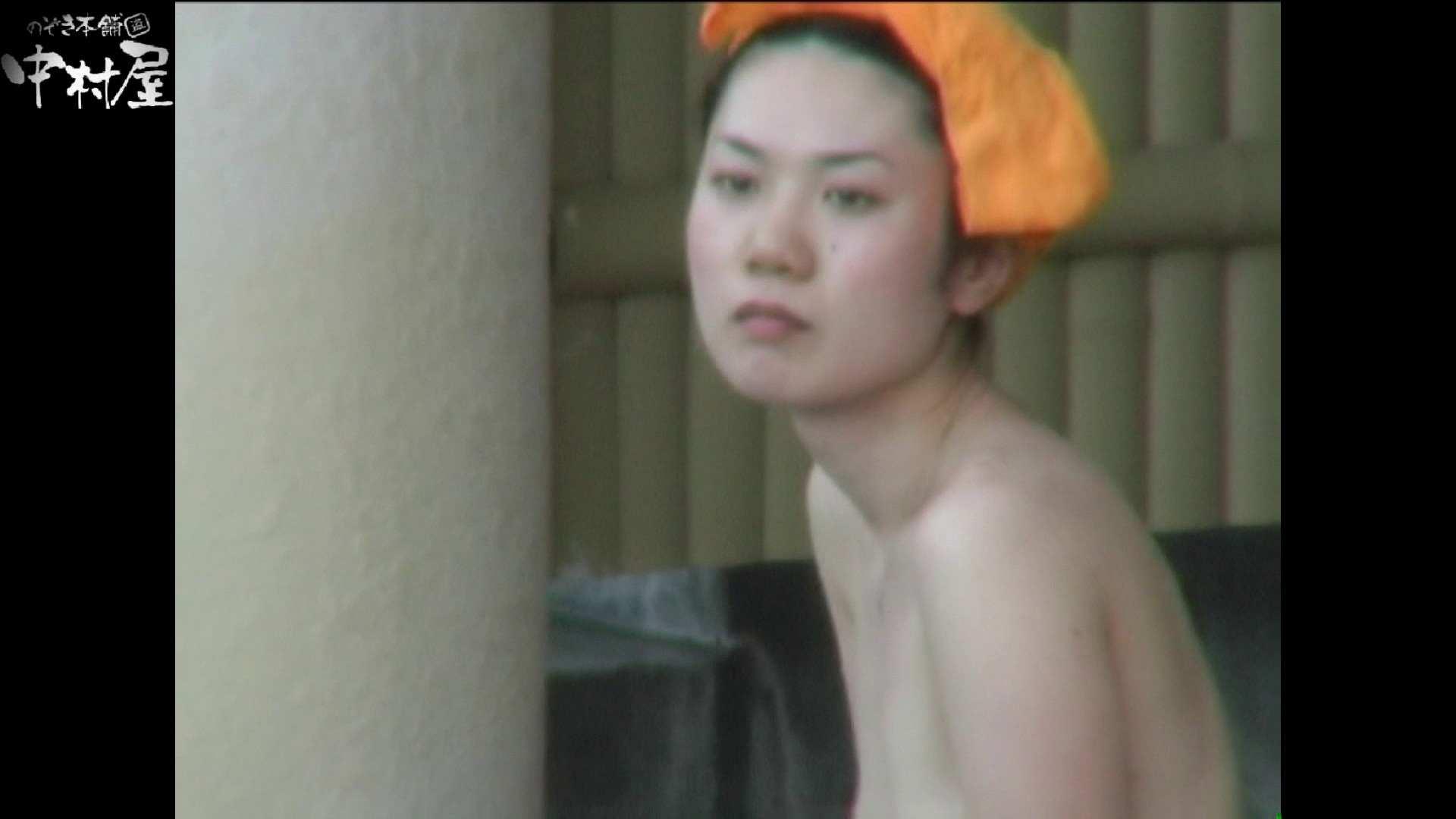 Aquaな露天風呂Vol.978 盗撮 | 露天風呂  73連発 37