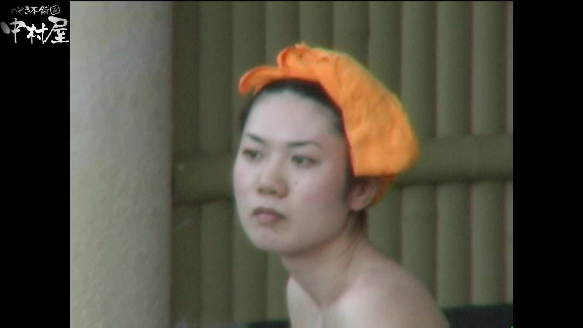 Aquaな露天風呂Vol.978 盗撮 | 露天風呂  73連発 40