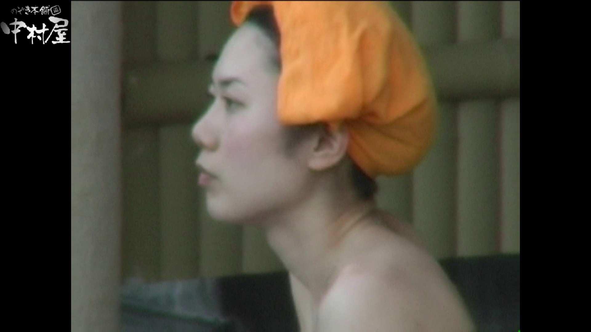 Aquaな露天風呂Vol.978 OLのエロ生活 スケベ動画紹介 73連発 44