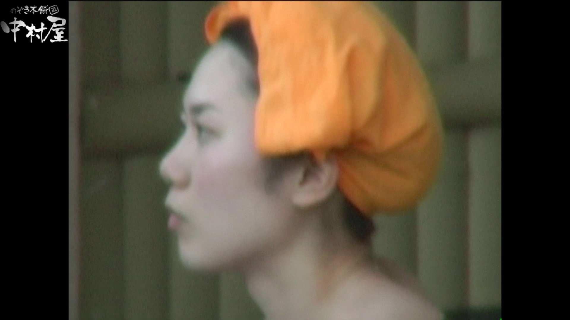 Aquaな露天風呂Vol.978 盗撮 | 露天風呂  73連発 49