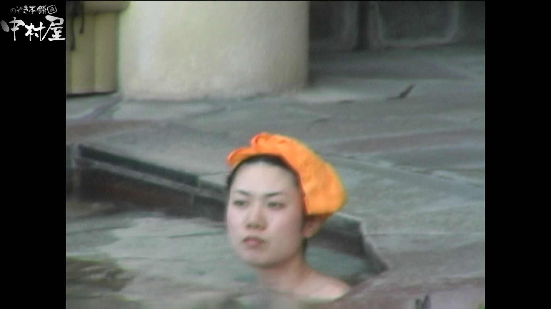 Aquaな露天風呂Vol.978 OLのエロ生活 スケベ動画紹介 73連発 53