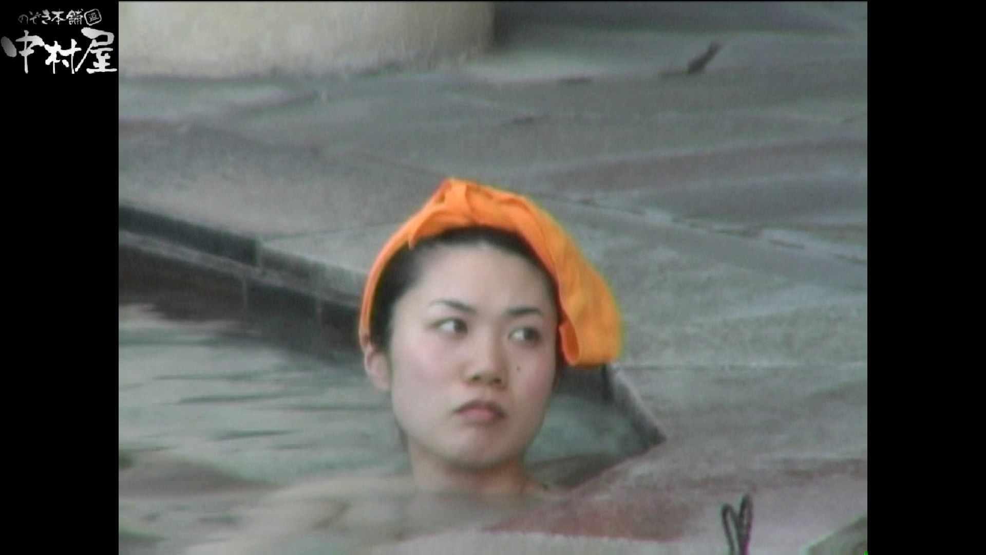 Aquaな露天風呂Vol.978 OLのエロ生活 スケベ動画紹介 73連発 56