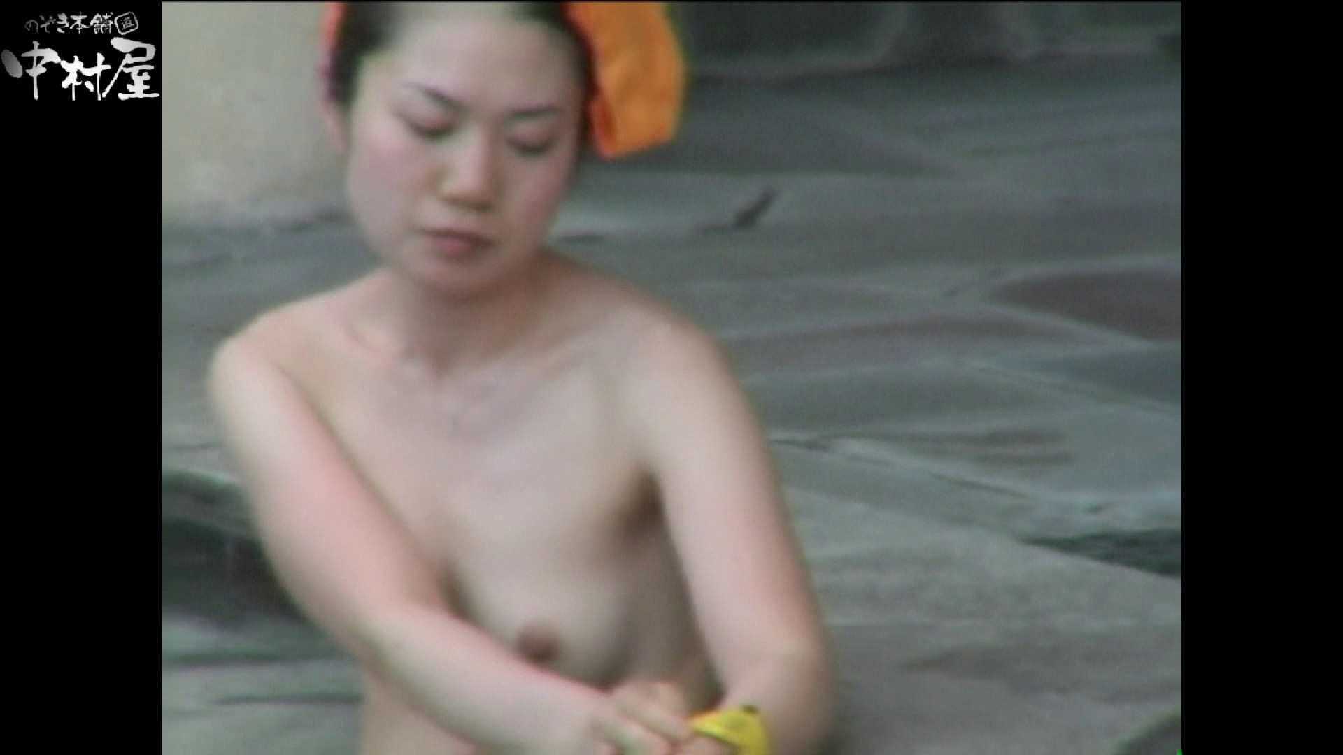Aquaな露天風呂Vol.978 盗撮  73連発 57