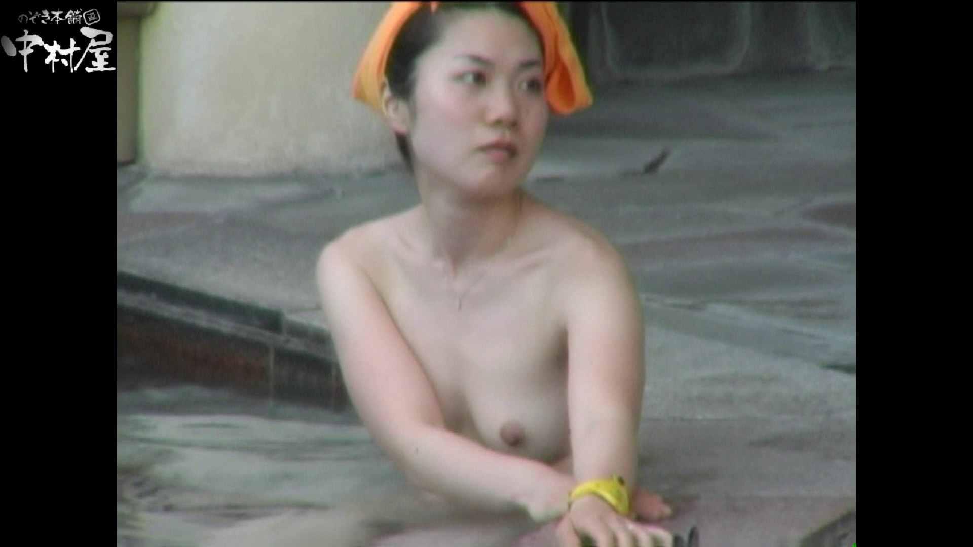 Aquaな露天風呂Vol.978 盗撮 | 露天風呂  73連発 73
