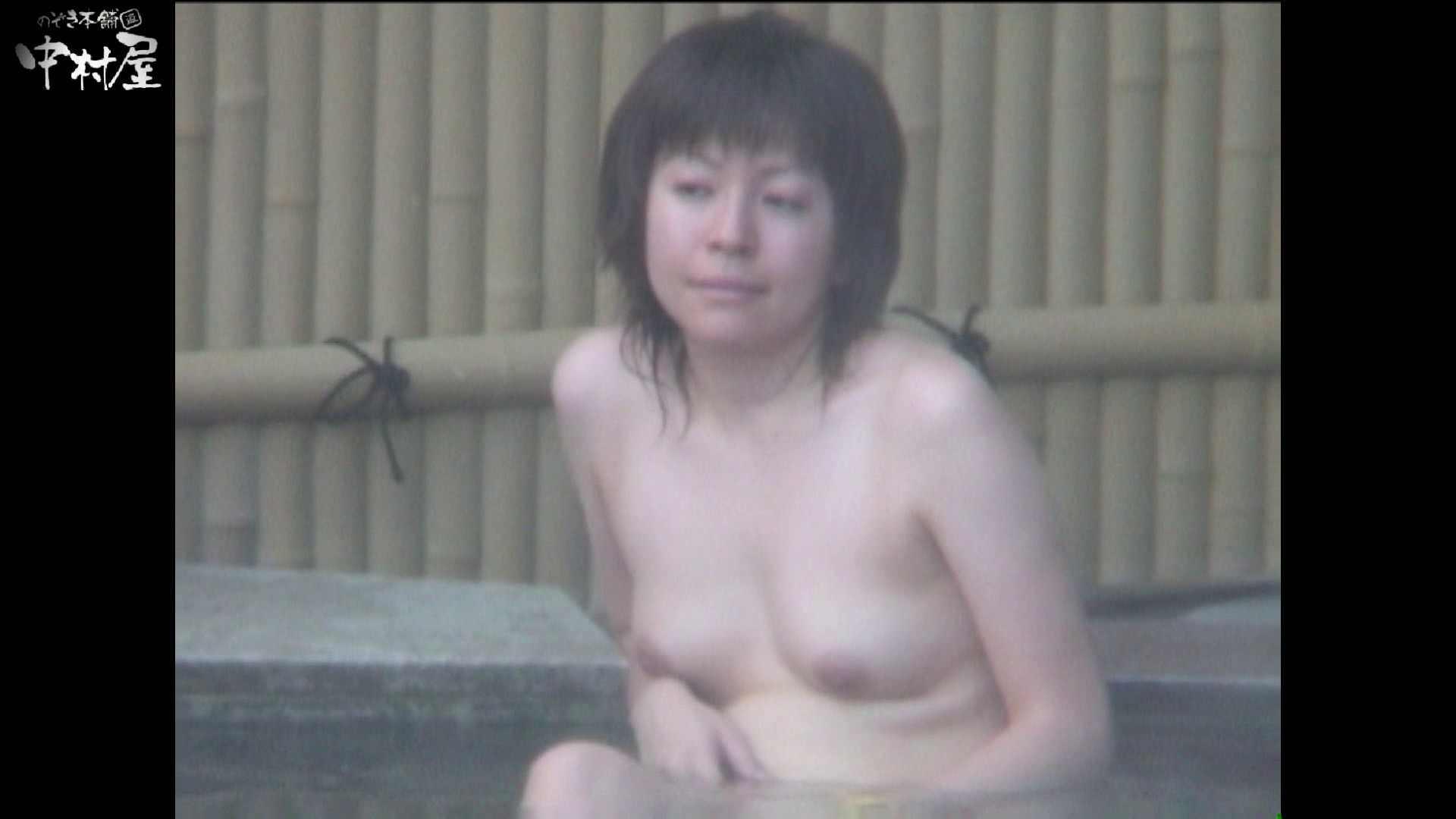Aquaな露天風呂Vol.985 OLのエロ生活 おめこ無修正画像 28連発 5