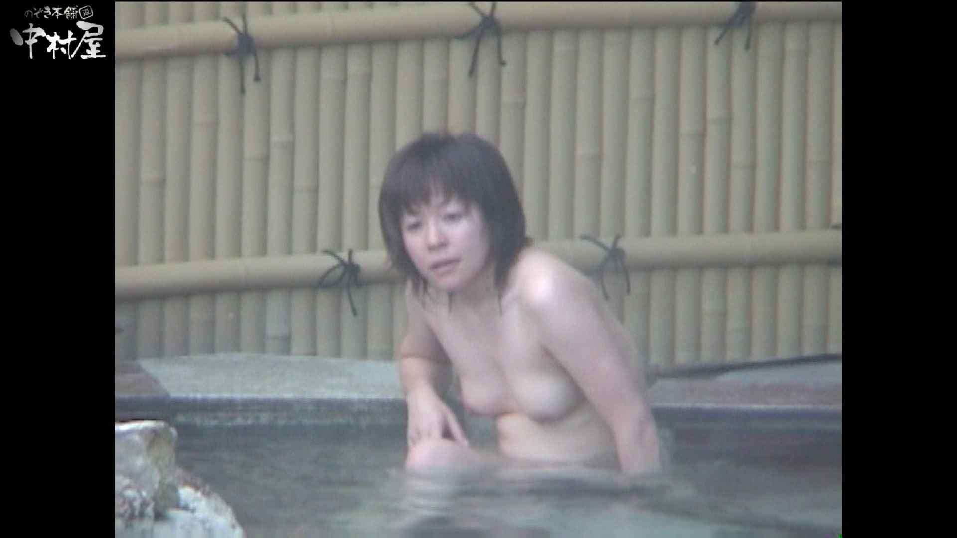 Aquaな露天風呂Vol.985 OLのエロ生活 おめこ無修正画像 28連発 20