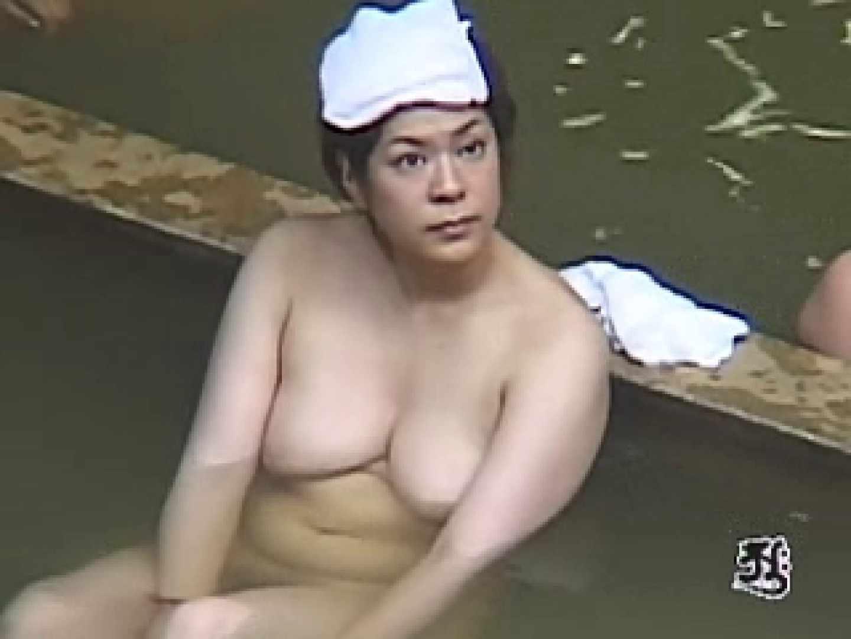 温泉望遠盗撮 美熟女編voi.8 人妻のエロ生活 隠し撮りオマンコ動画紹介 57連発 47