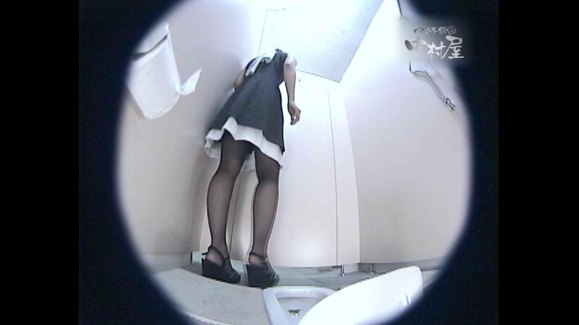 レースクィーントイレ盗撮!Vol.18 ギャルのエロ生活 ワレメ動画紹介 104連発 25