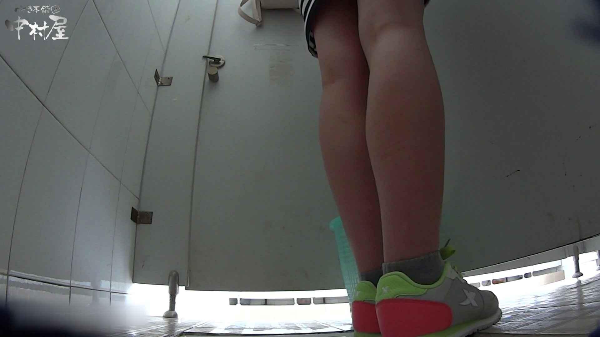 美しい女良たちのトイレ事情 有名大学休憩時間の洗面所事情06 高画質 AV無料動画キャプチャ 47連発 13