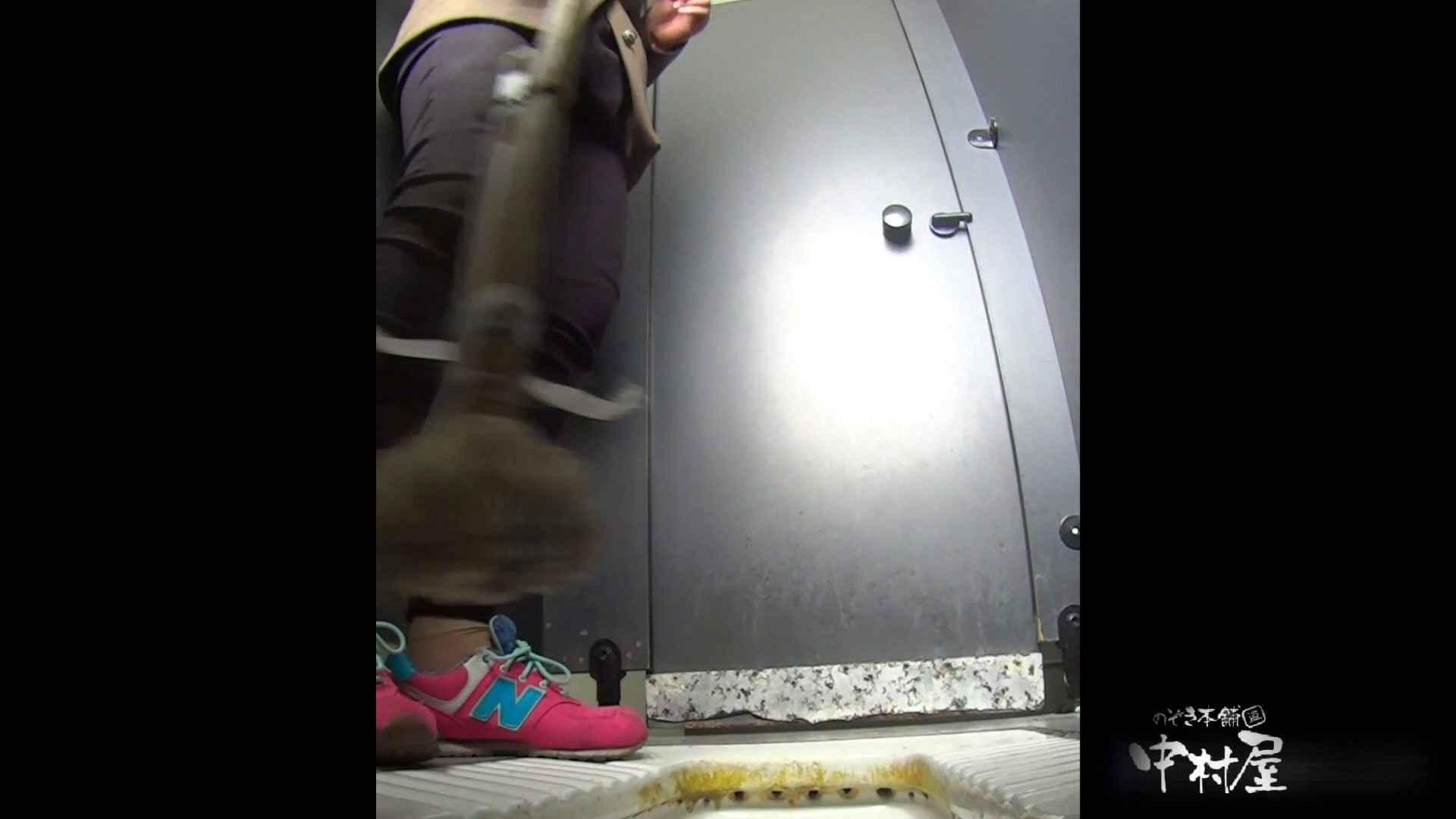 大学休憩時間の洗面所事情15 お姉さんのエロ生活 盗撮動画紹介 36連発 9