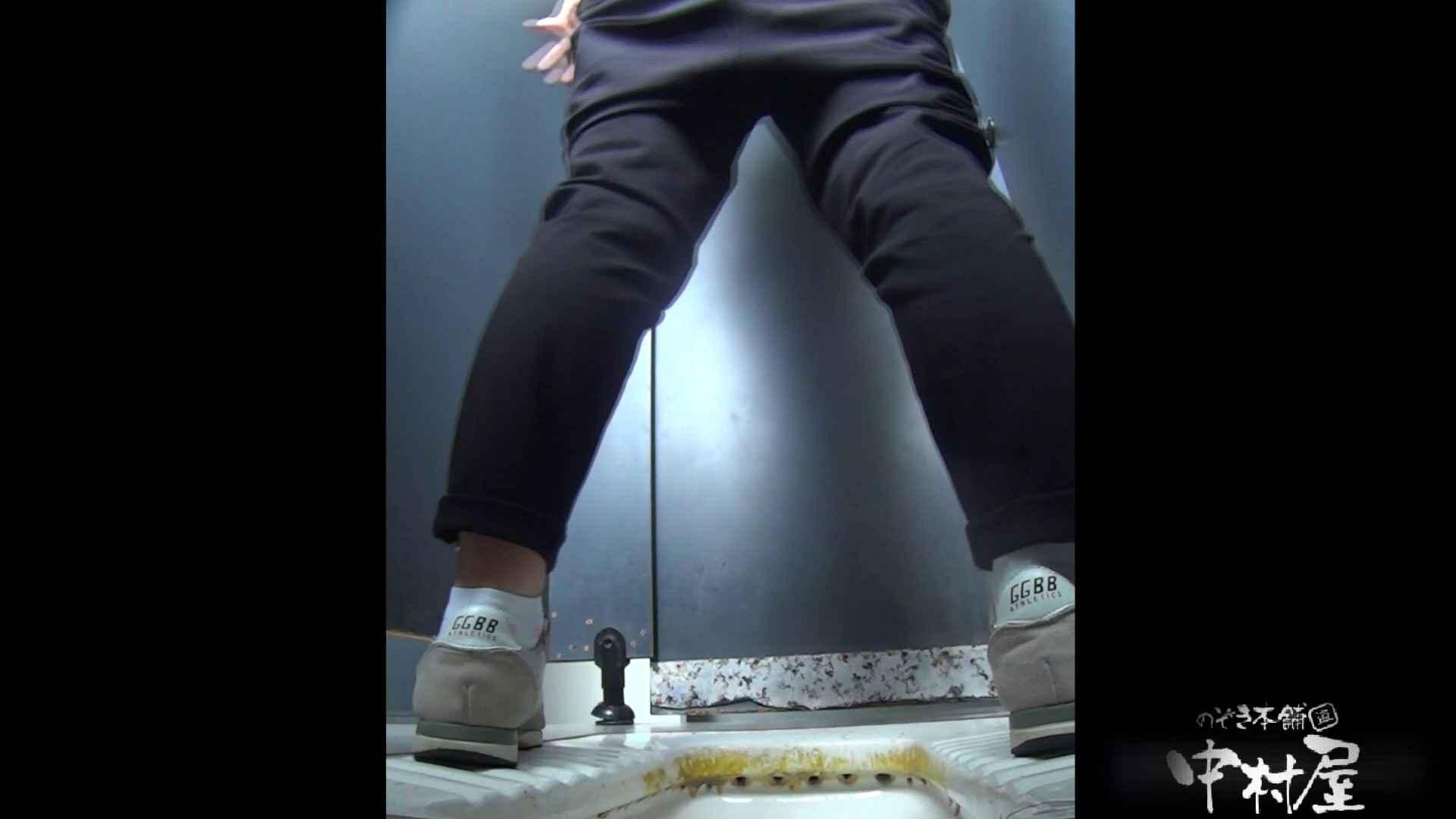 お尻フリフリ!大学休憩時間の洗面所事情16 盗撮 ワレメ動画紹介 60連発 52
