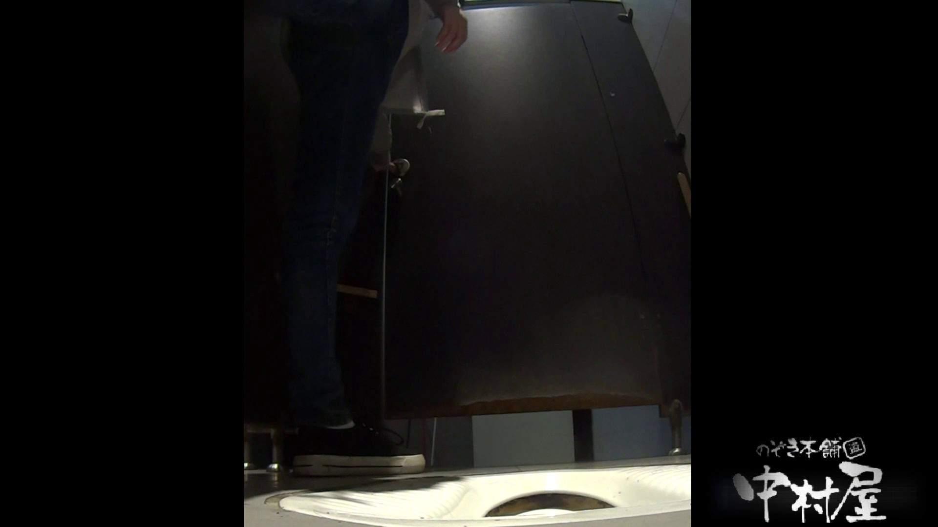 大学休憩時間の洗面所事情21 美女 ワレメ無修正動画無料 65連発 2
