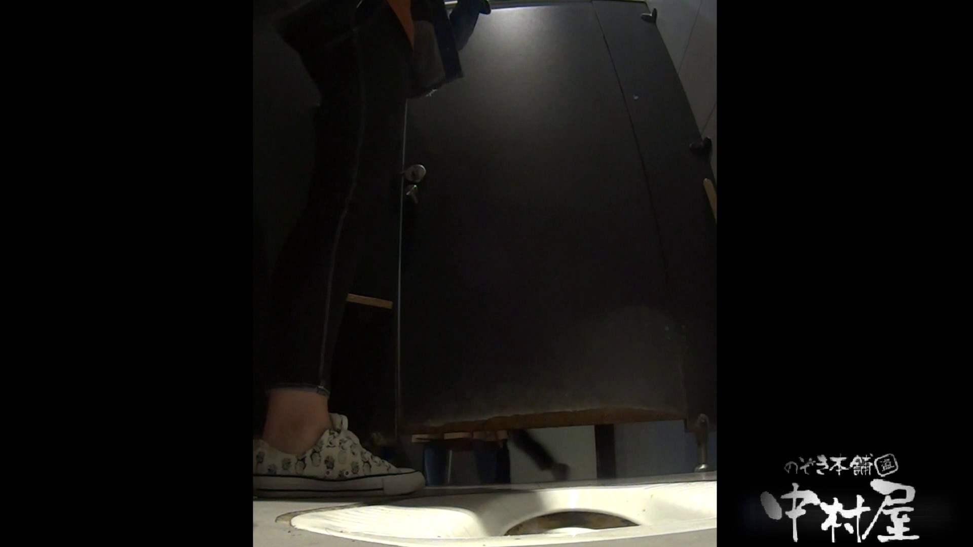 大学休憩時間の洗面所事情21 美女 ワレメ無修正動画無料 65連発 14