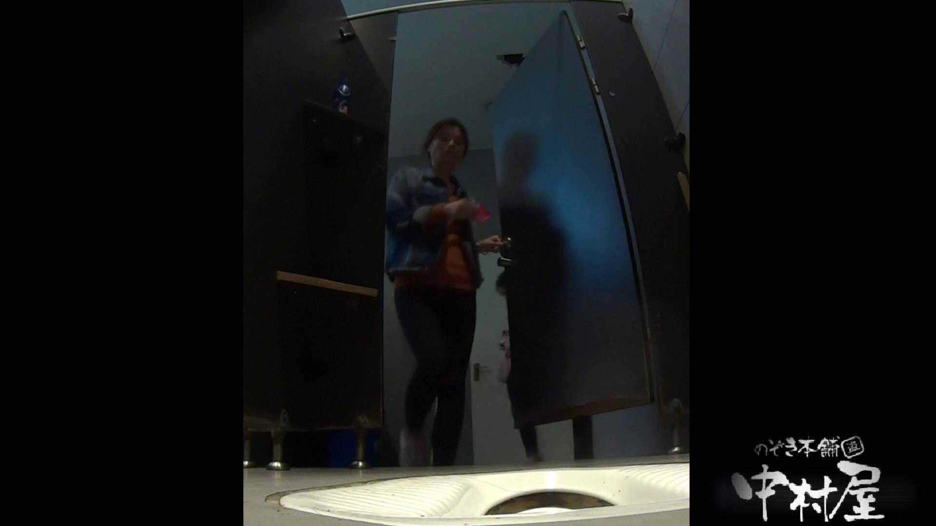 大学休憩時間の洗面所事情21 盗撮   お姉さんのエロ生活  65連発 49