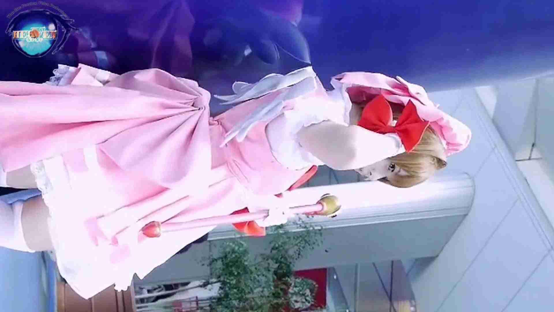 コスプレイヤー盗撮Vol.22 コスプレ ワレメ無修正動画無料 99連発 44