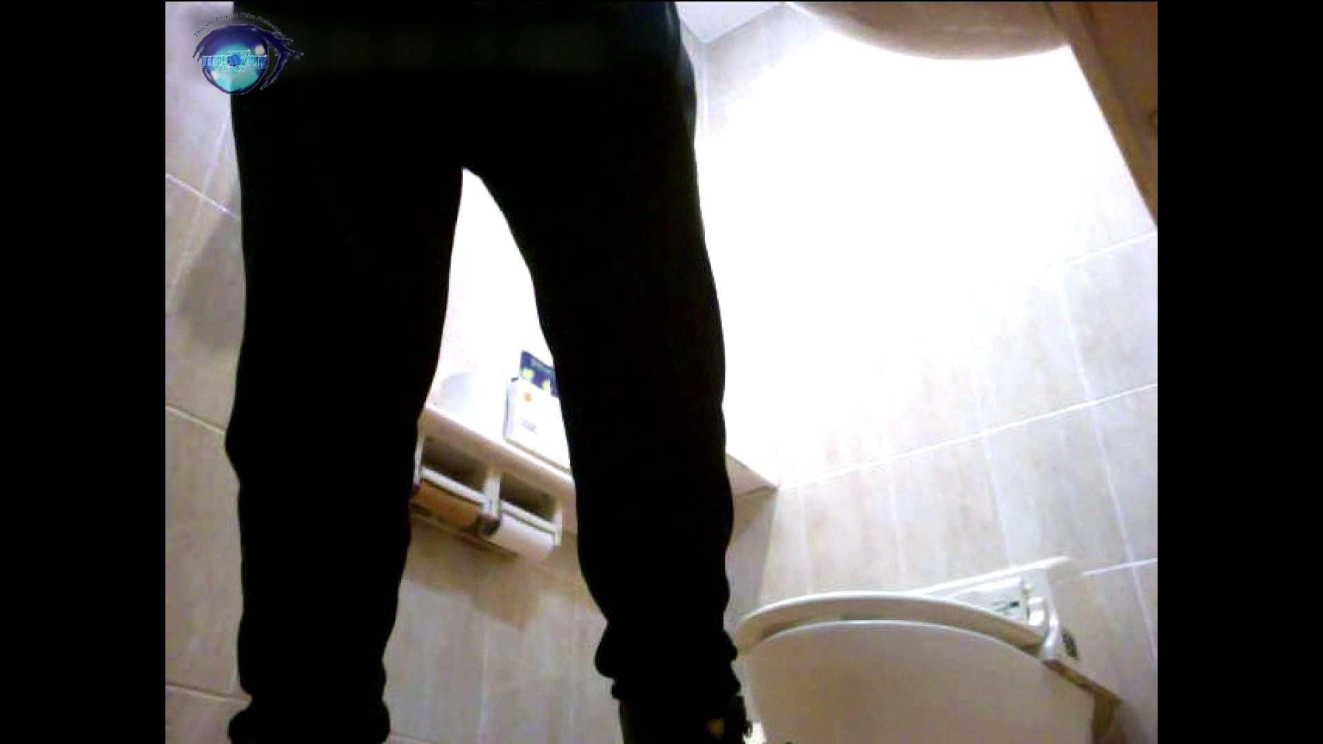 セブん‐イレブん~近くてイ更器~vol.05 OLのエロ生活   洗面所  113連発 27