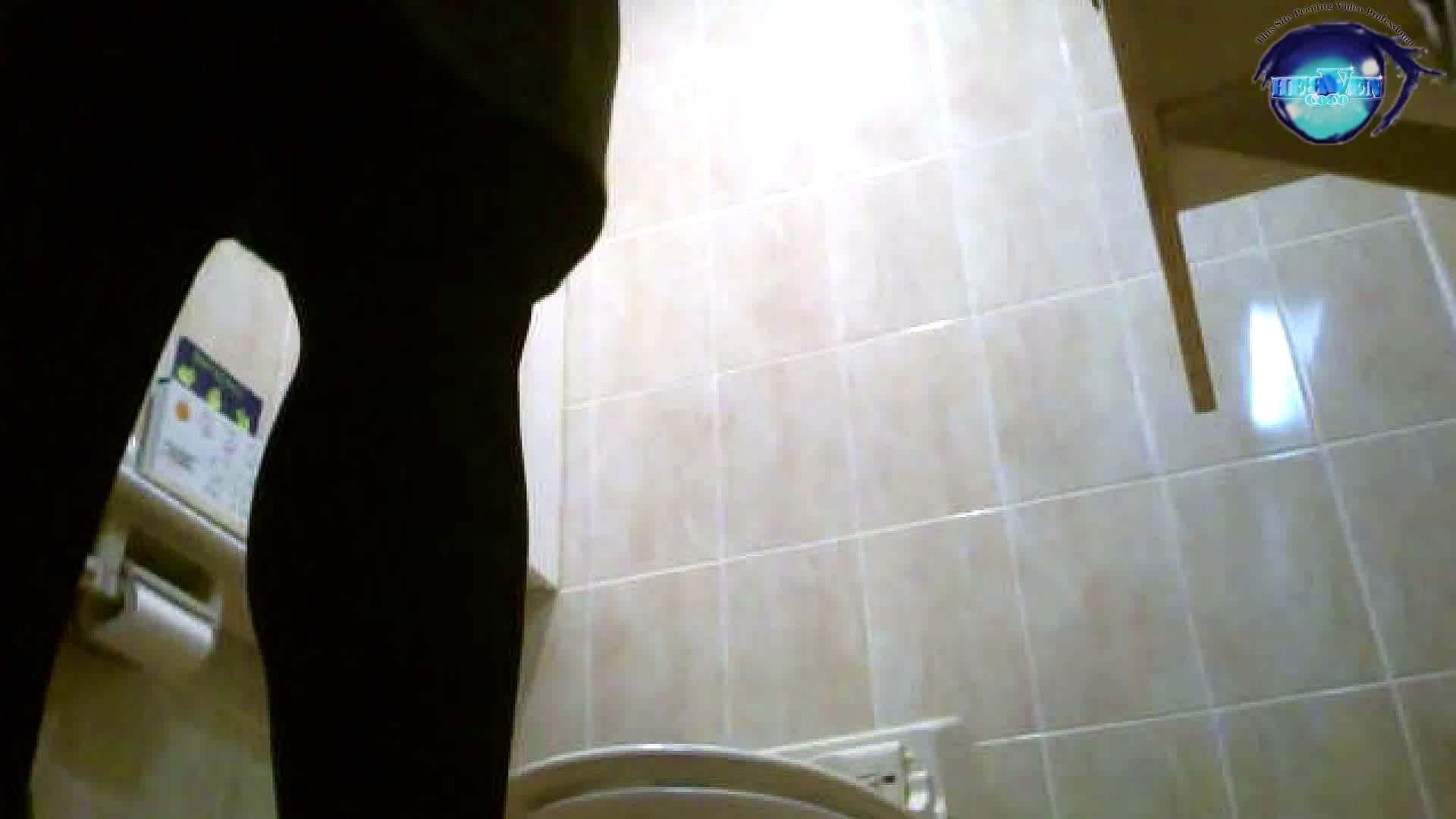 セブん‐イレブん~近くてイ更器~vol.19 洗面所   OLのエロ生活  112連発 19