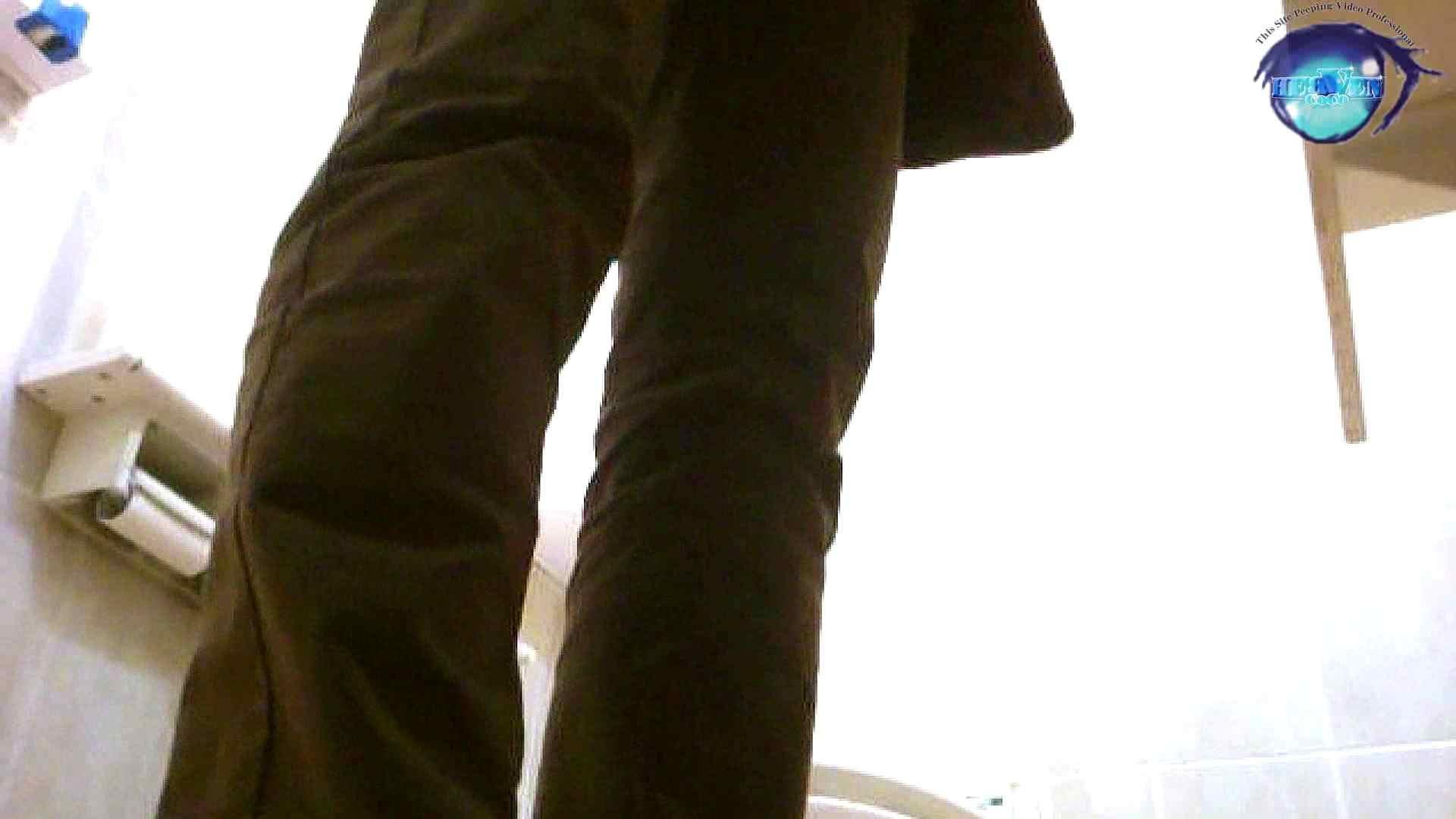 セブん‐イレブん~近くてイ更器~vol.23 OLのエロ生活   洗面所  67連発 15