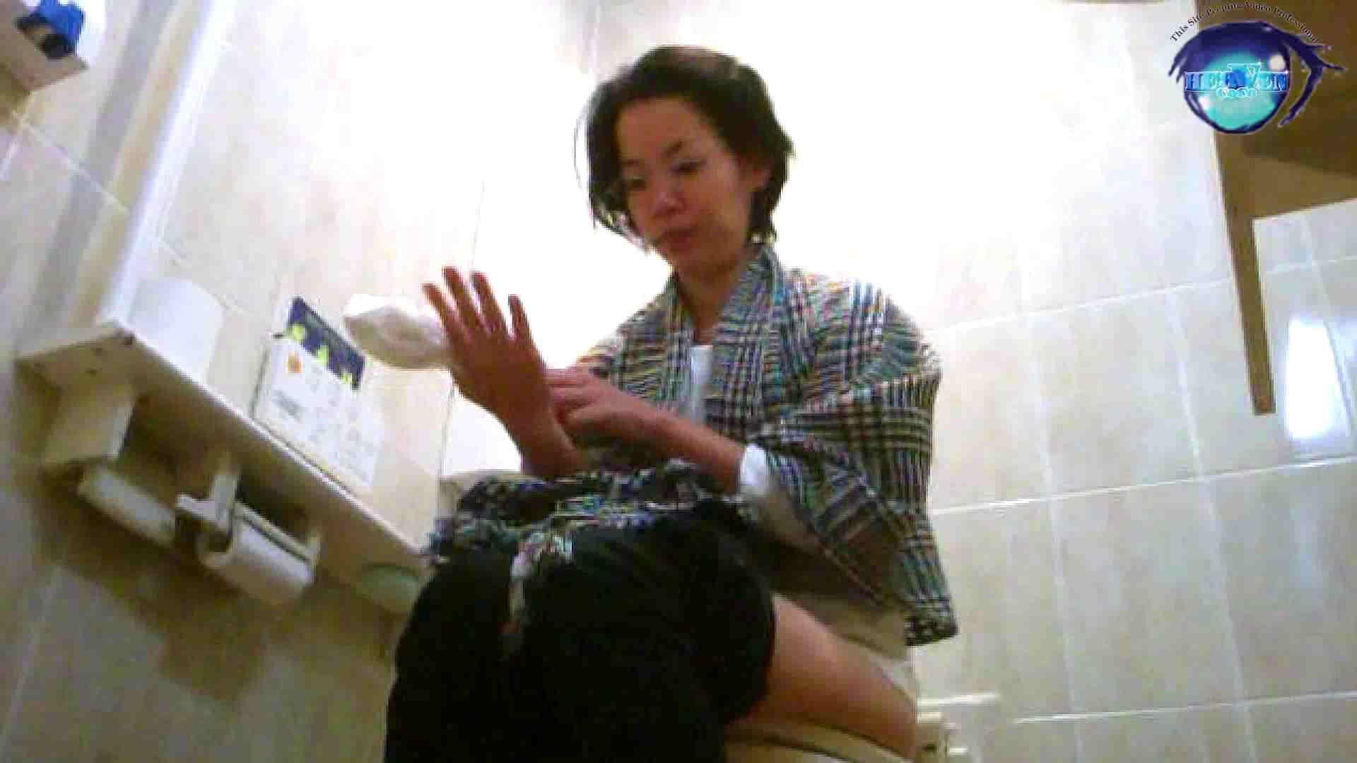 セブん‐イレブん~イ更くてイ更器~vol.24 洗面所 | OLのエロ生活  93連発 13