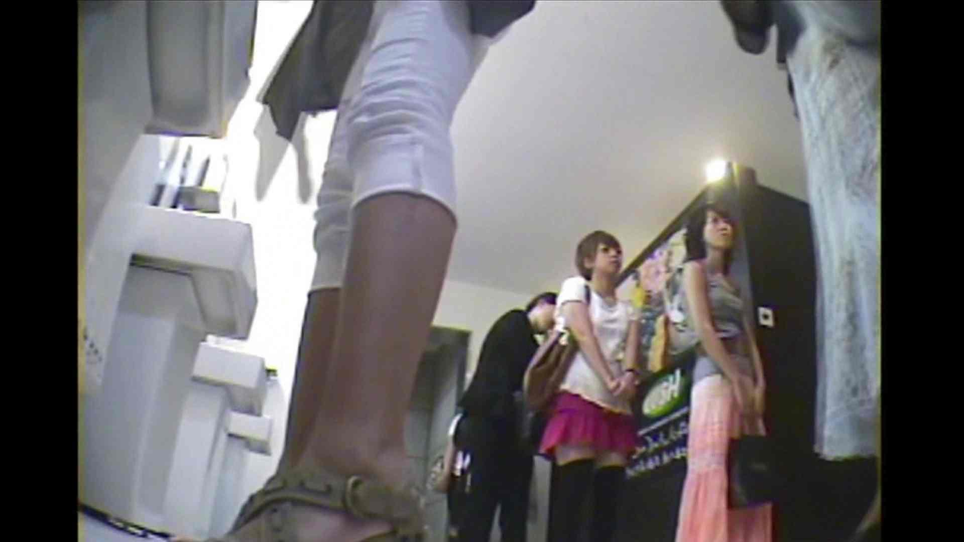 お漏らし寸前デパトイレ盗撮!Vol.05 女子トイレ ヌード画像 94連発 5