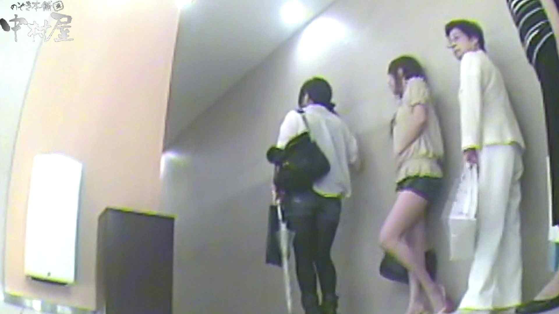 お漏らし寸前デパトイレ盗撮!Vol.07 トイレ AV無料 47連発 3
