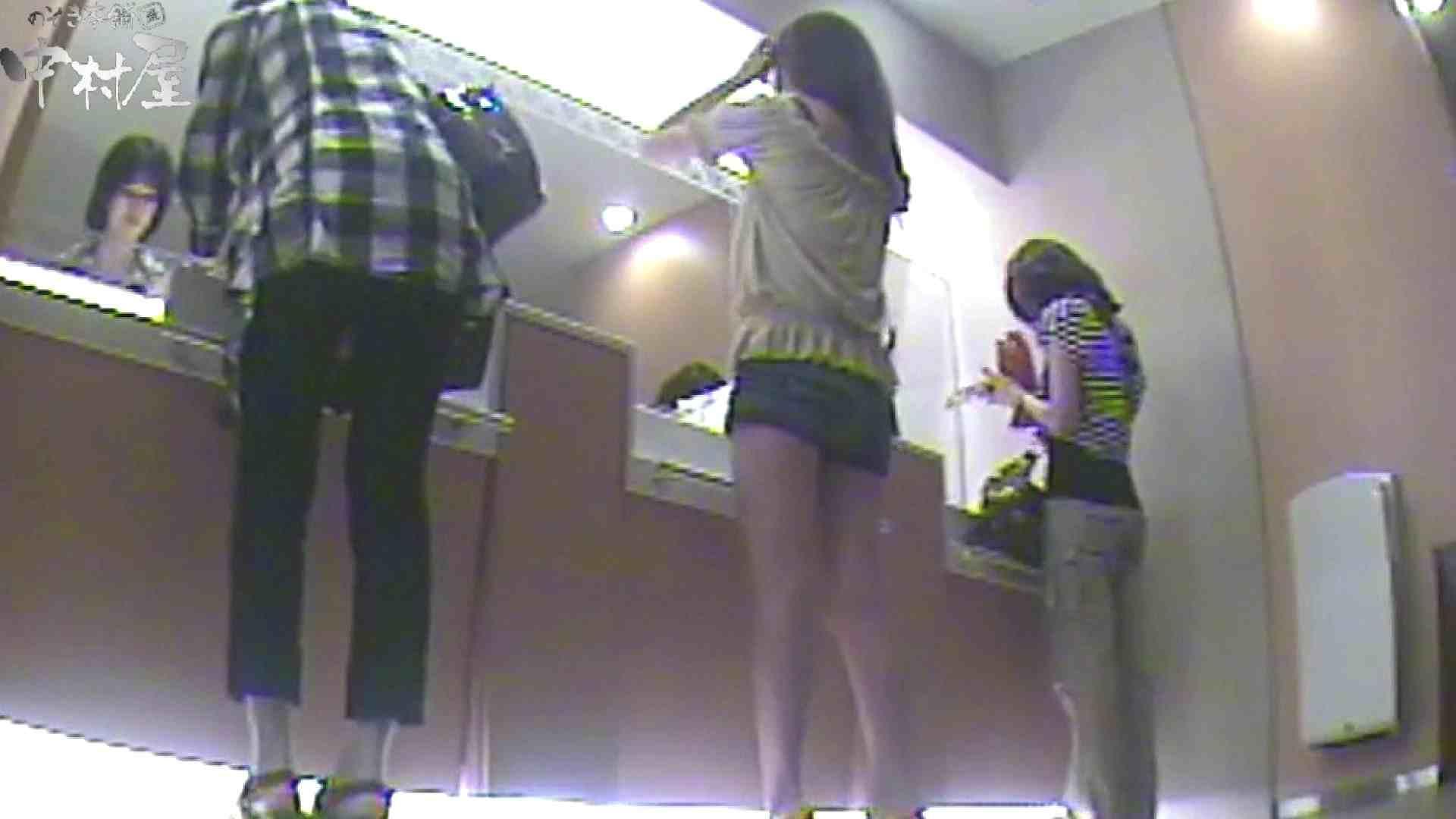 お漏らし寸前デパトイレ盗撮!Vol.07 トイレ AV無料 47連発 27
