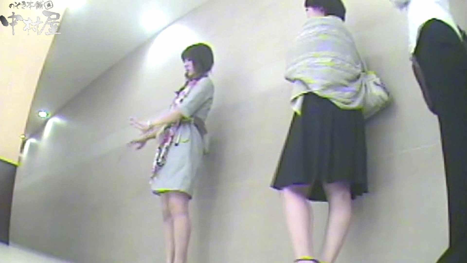 お漏らし寸前デパトイレ盗撮!Vol.07 洗面所   盗撮  47連発 31