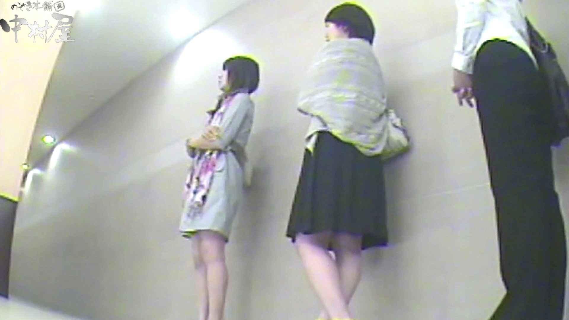 お漏らし寸前デパトイレ盗撮!Vol.07 トイレ AV無料 47連発 33