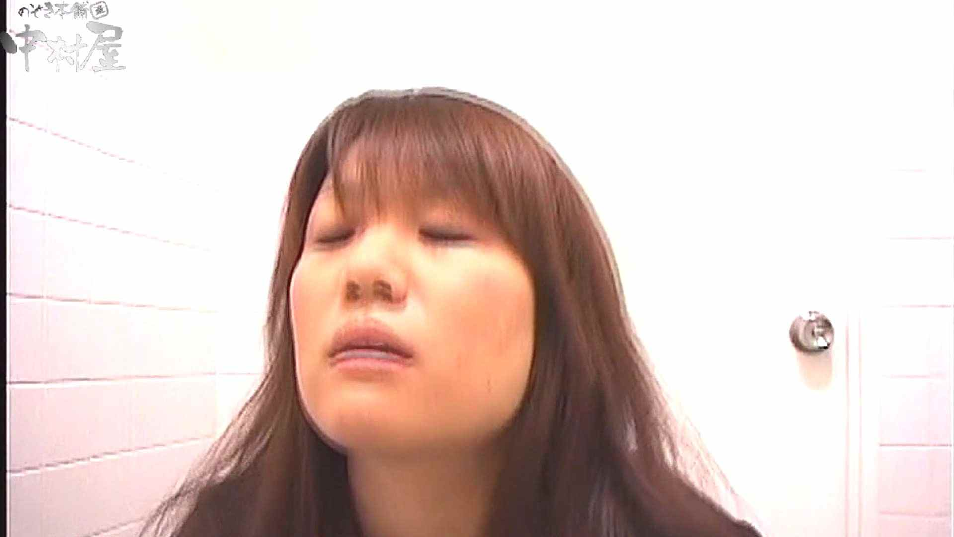 お漏らし寸前デパトイレ盗撮!Vol.12 洗面所   OLのエロ生活  108連発 1