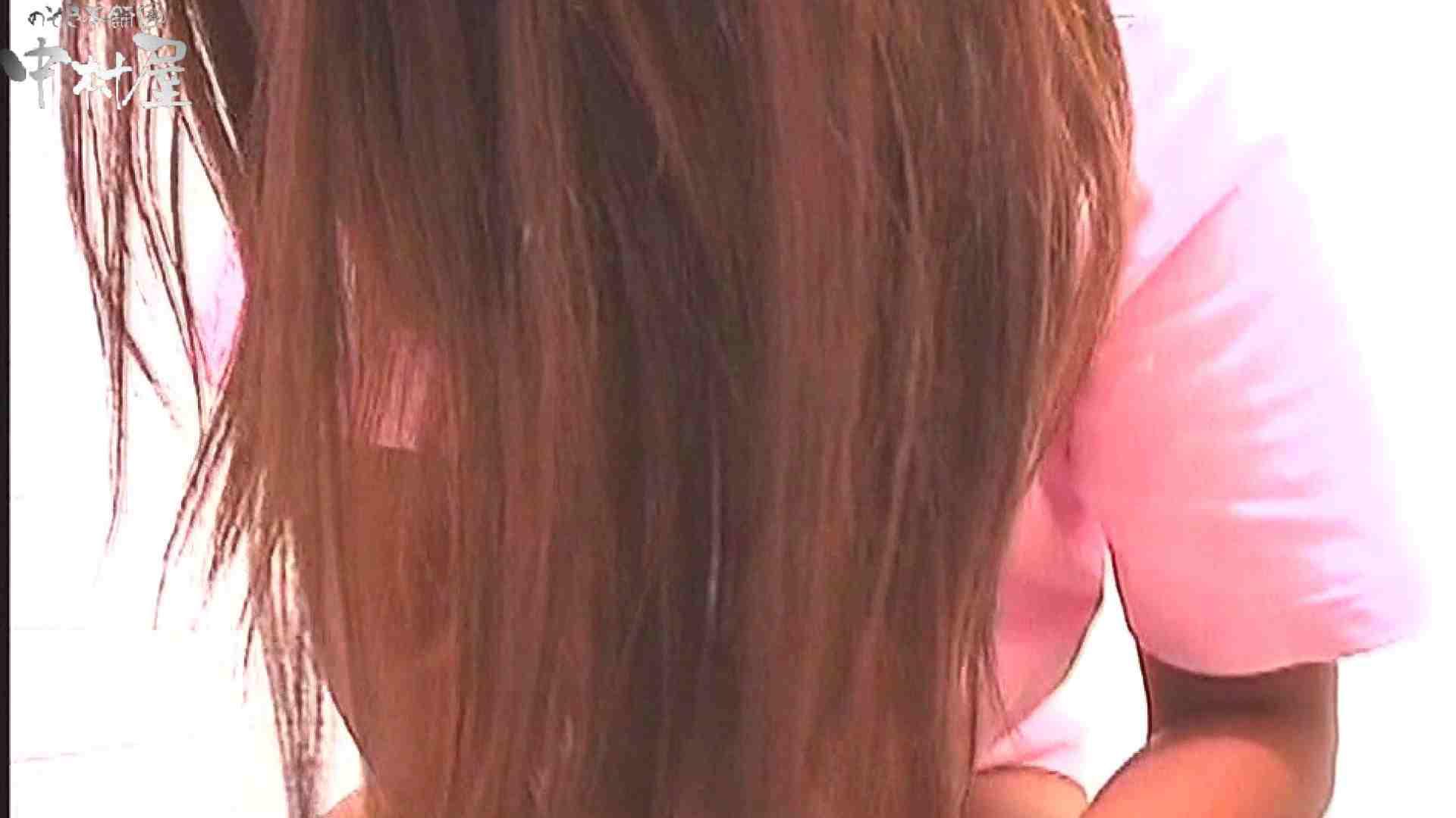 お漏らし寸前デパトイレ盗撮!Vol.12 女子トイレ SEX無修正画像 108連発 52