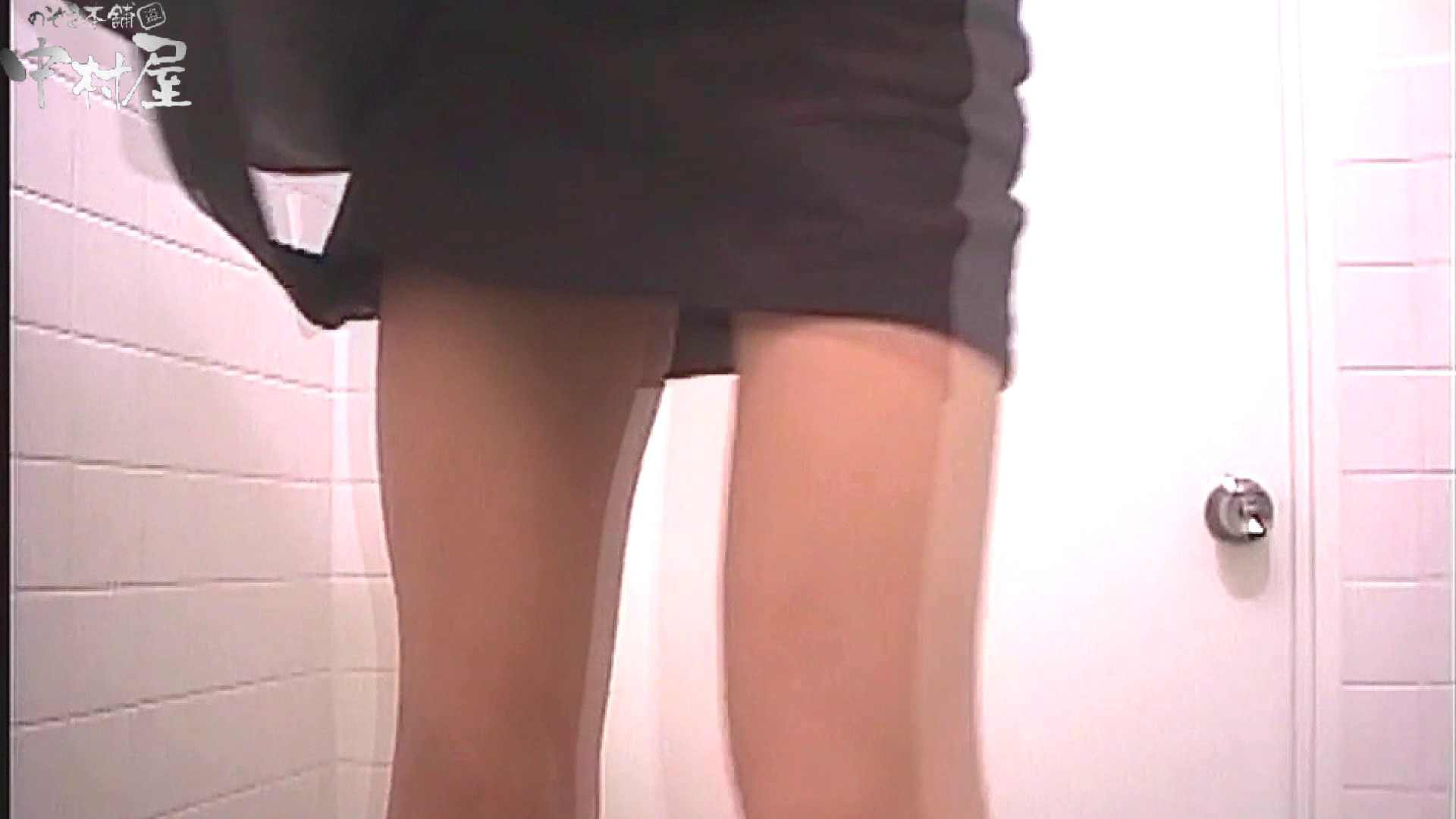 お漏らし寸前デパトイレ盗撮!Vol.12 女子トイレ SEX無修正画像 108連発 76