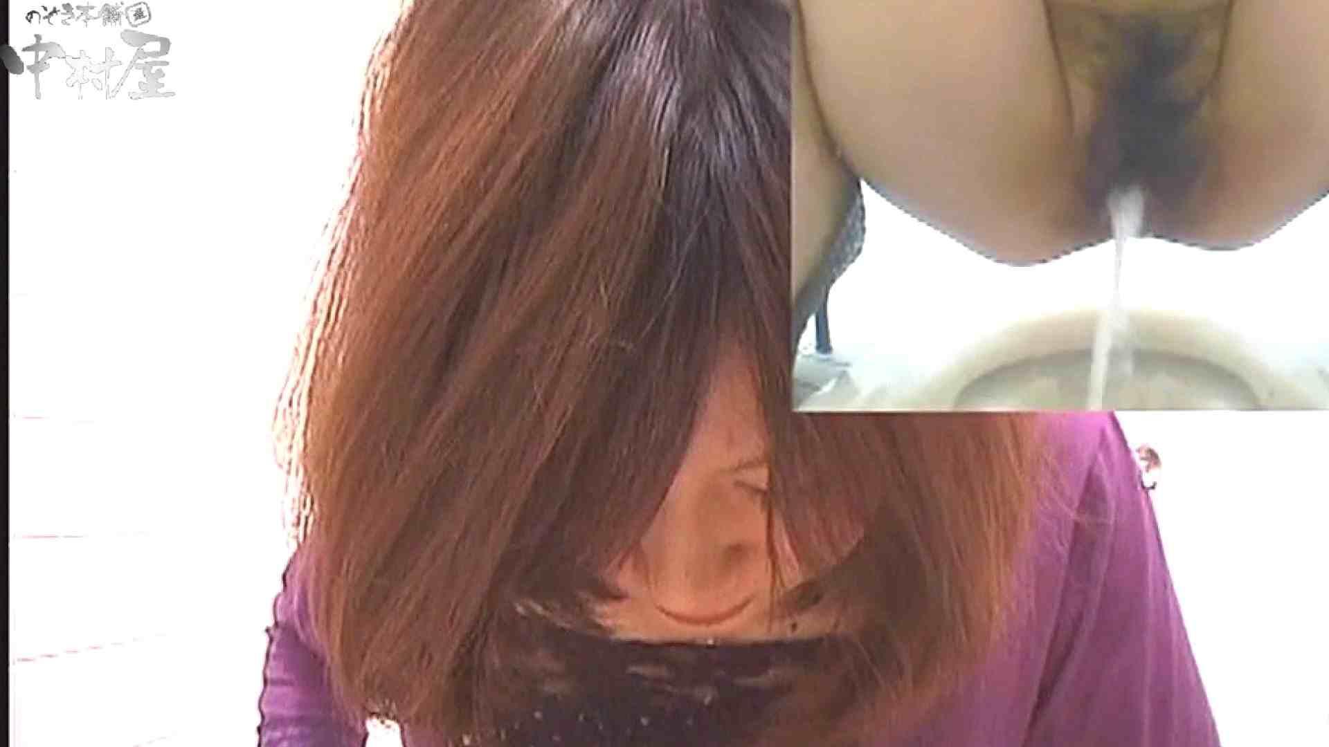 お漏らし寸前デパトイレ盗撮!Vol.12 女子トイレ SEX無修正画像 108連発 82